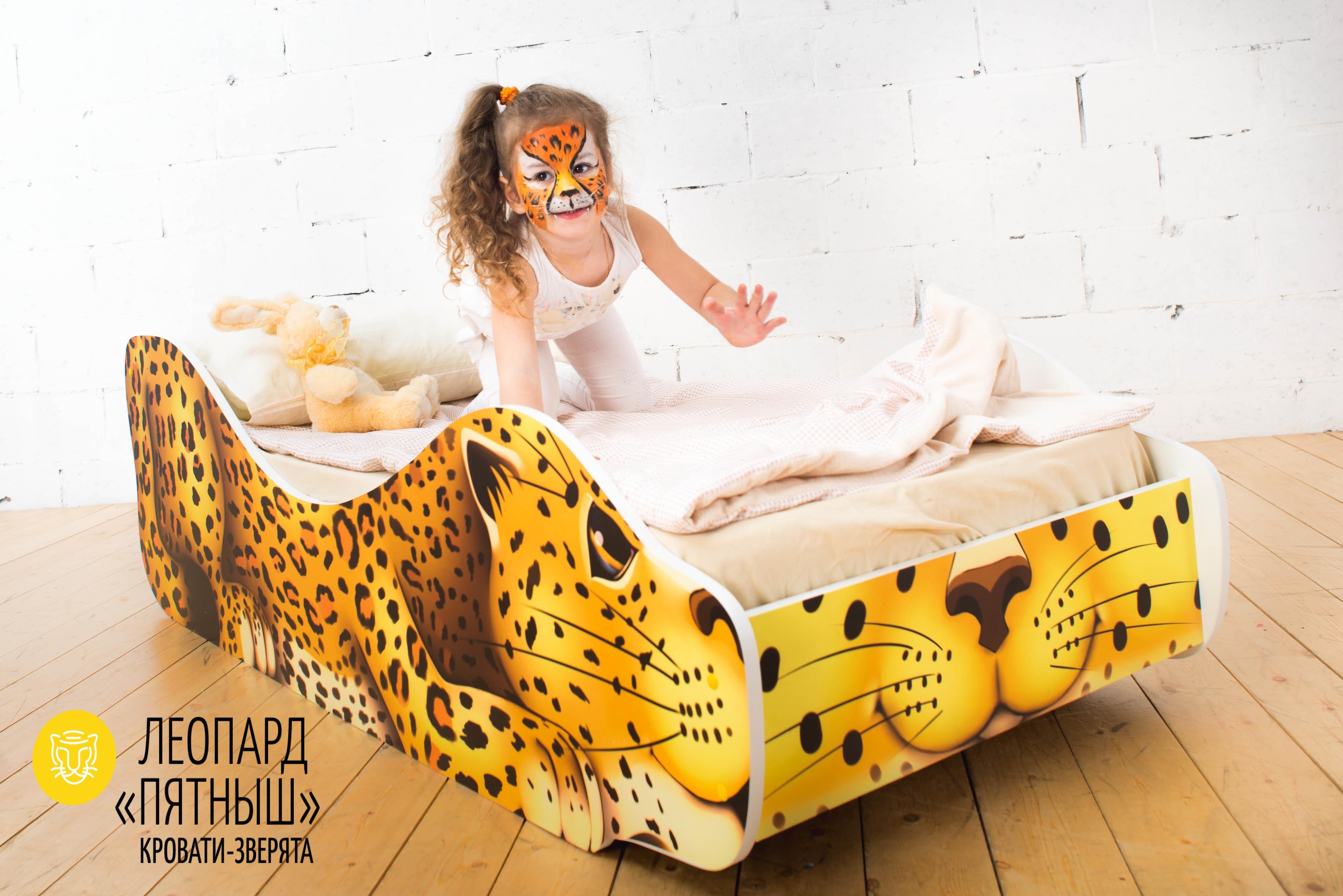 Детская кровать-зверенок -Леопард-Пятныш-2