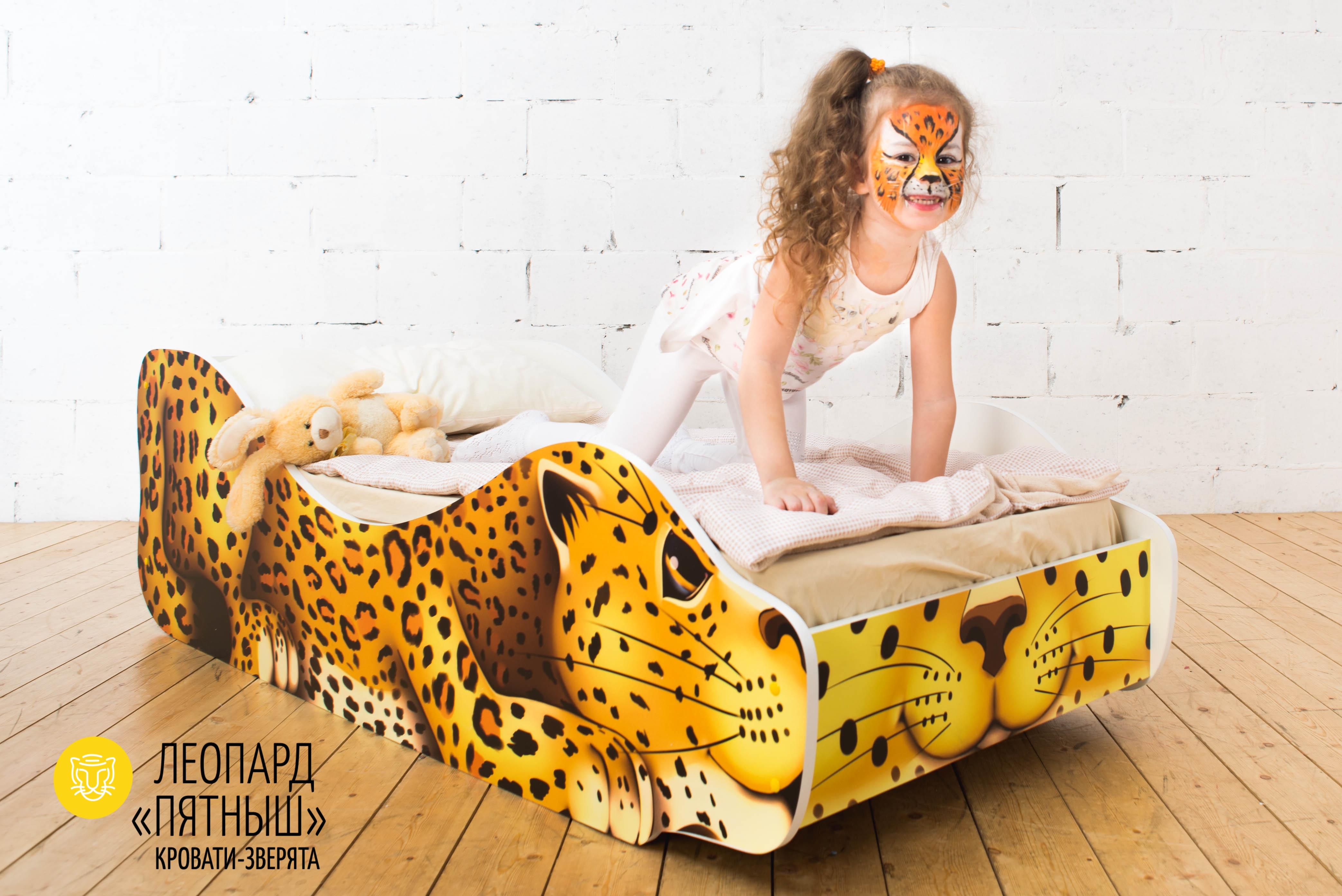 Детская кровать-зверенок -Леопард-Пятныш-3