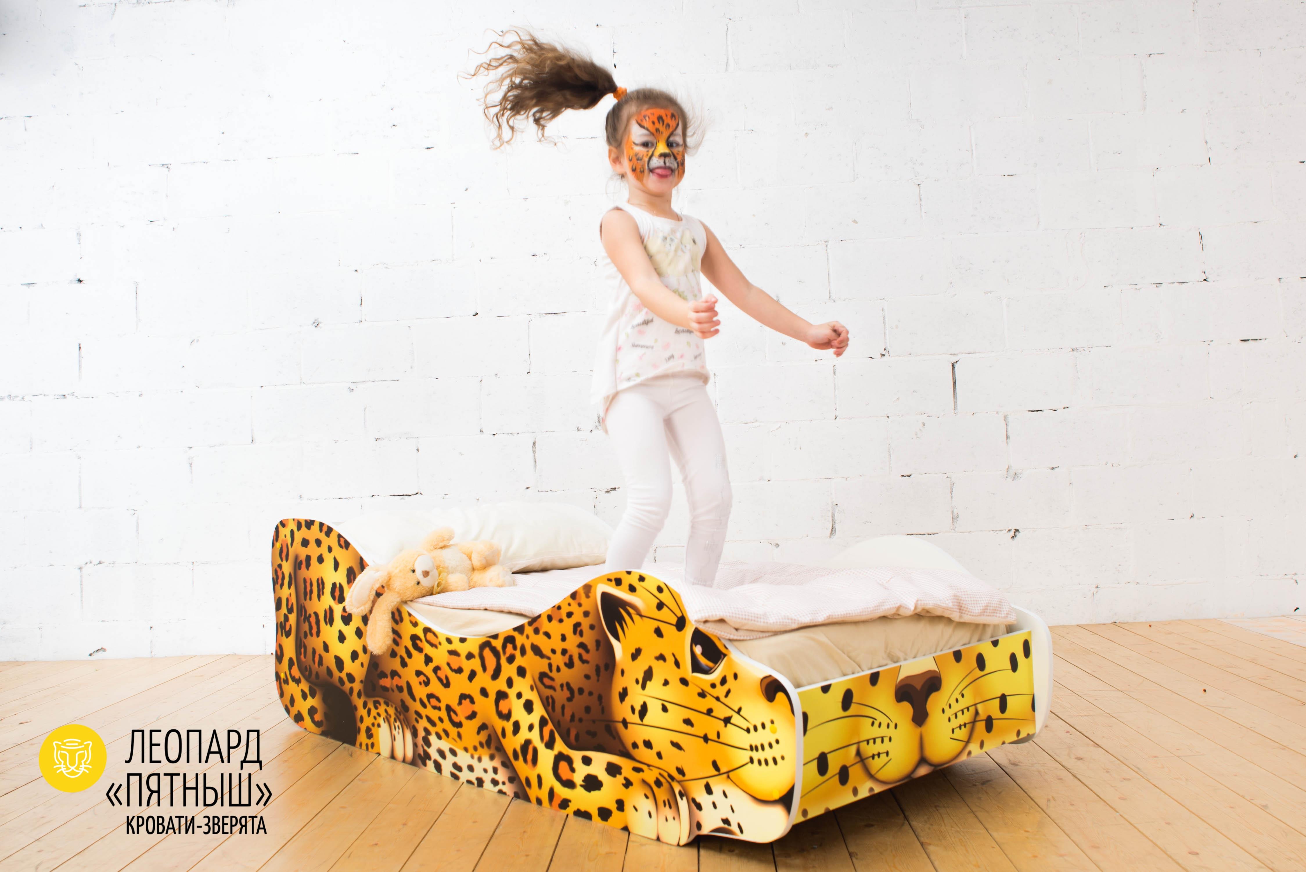 Детская кровать-зверенок -Леопард-Пятныш-4