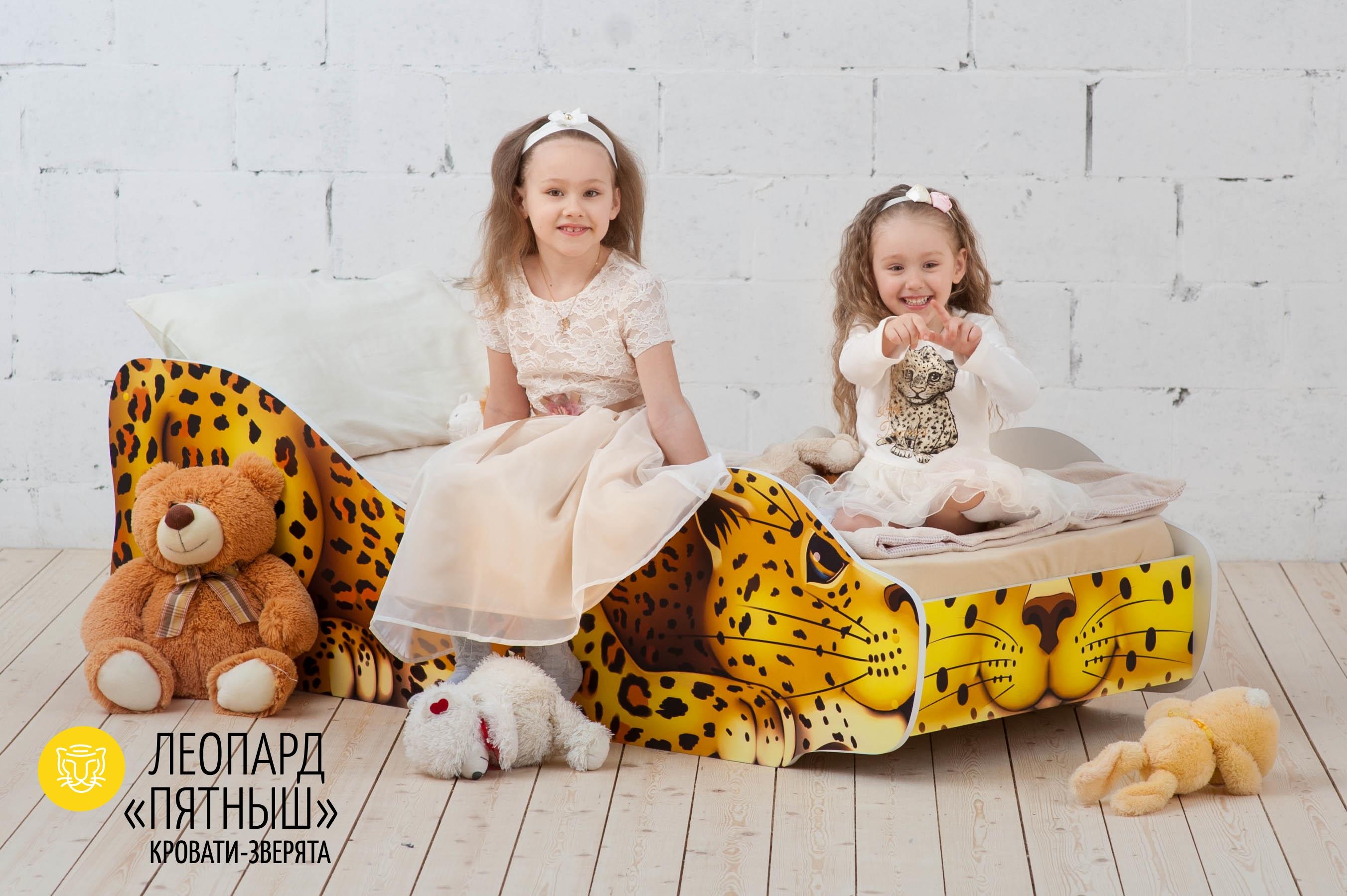Детская кровать-зверенок -Леопард-Пятныш-6