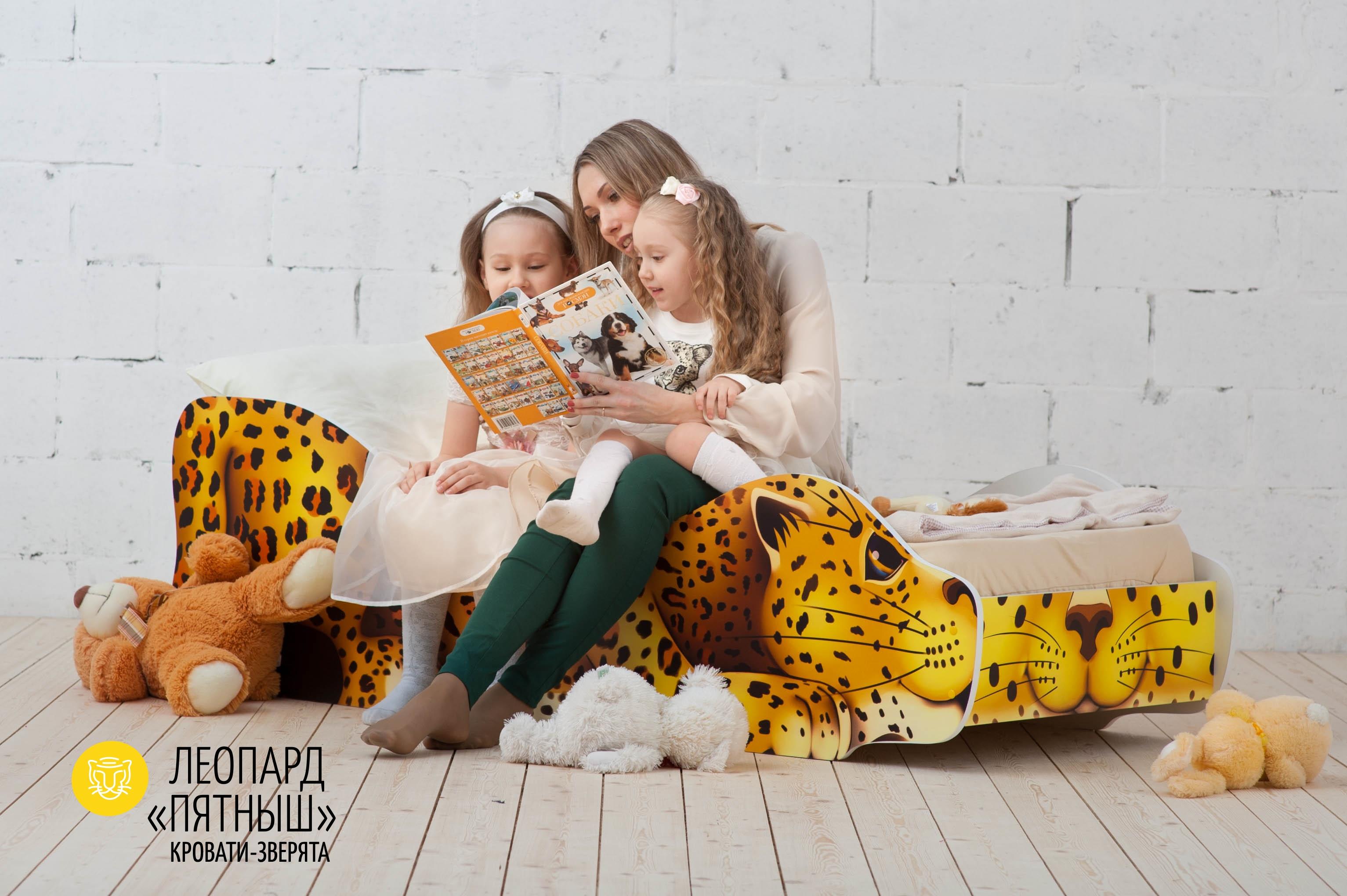 Детская кровать-зверенок -Леопард-Пятныш-7