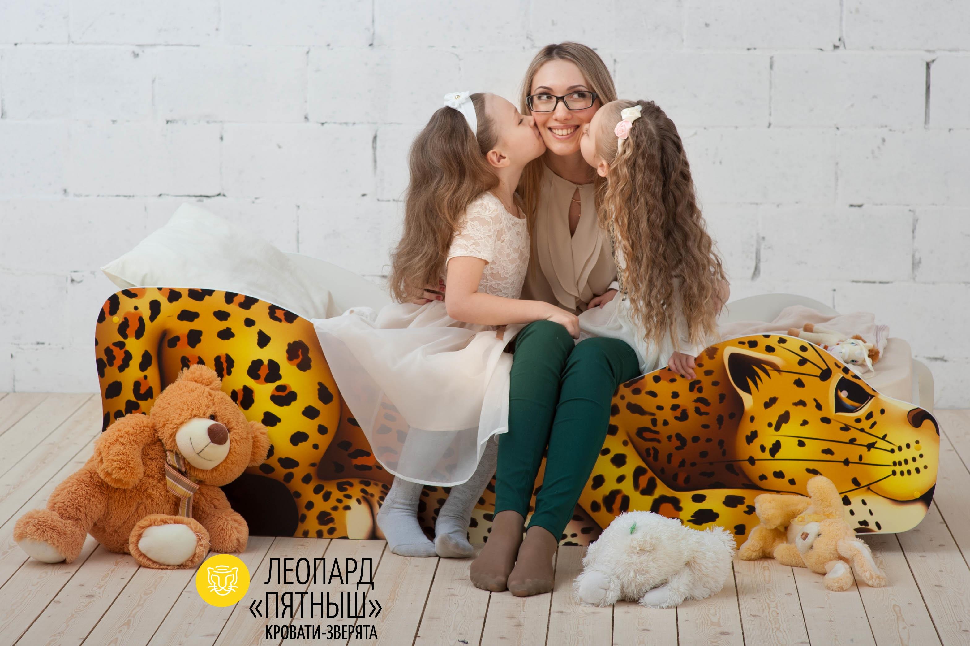 Детская кровать-зверенок -Леопард-Пятныш-8