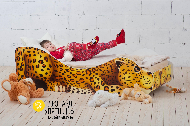 Детская кровать-зверенок -Леопард-Пятныш-9
