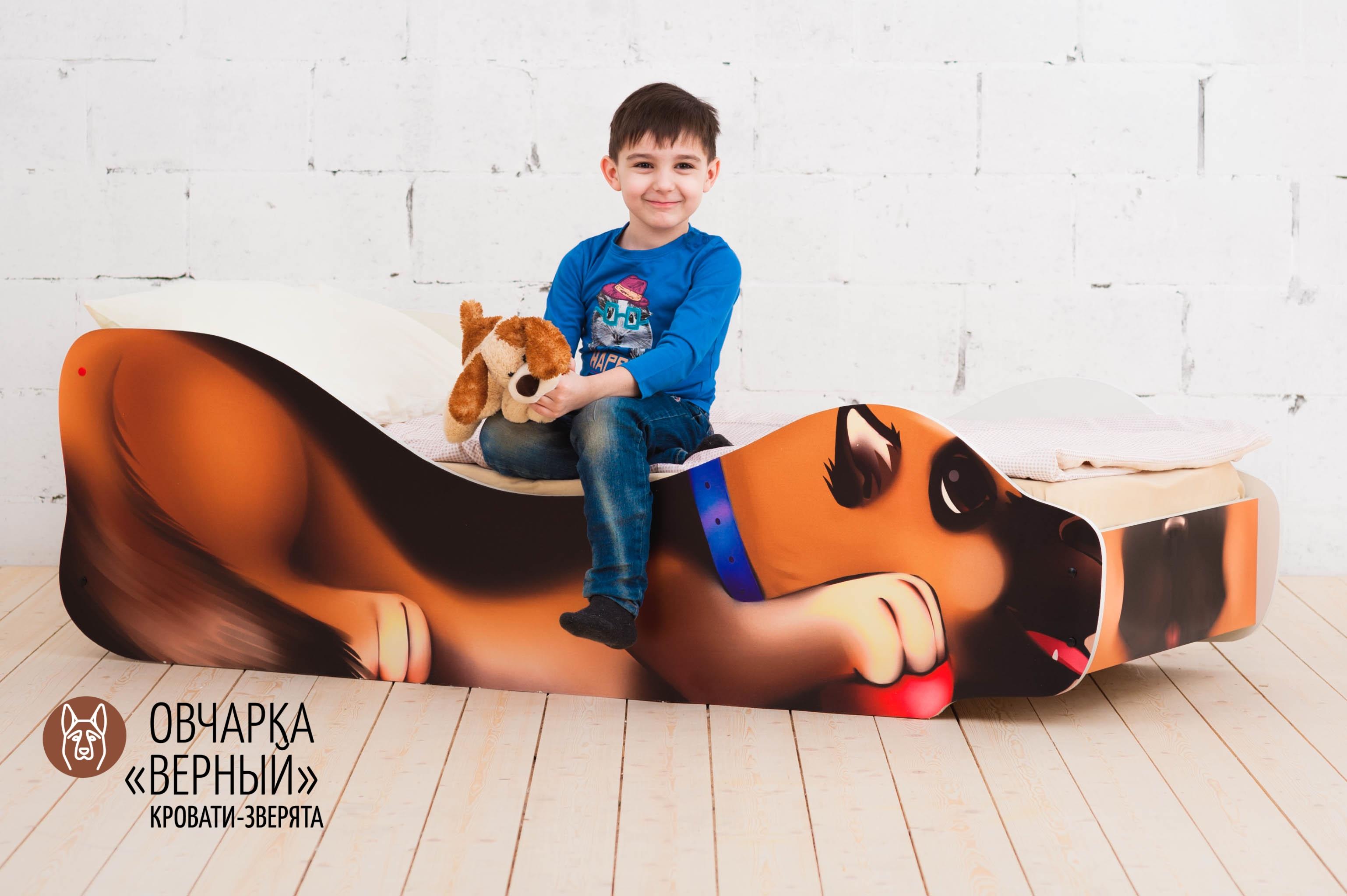 Детская кровать-зверенок -Овчарка-Верный-10