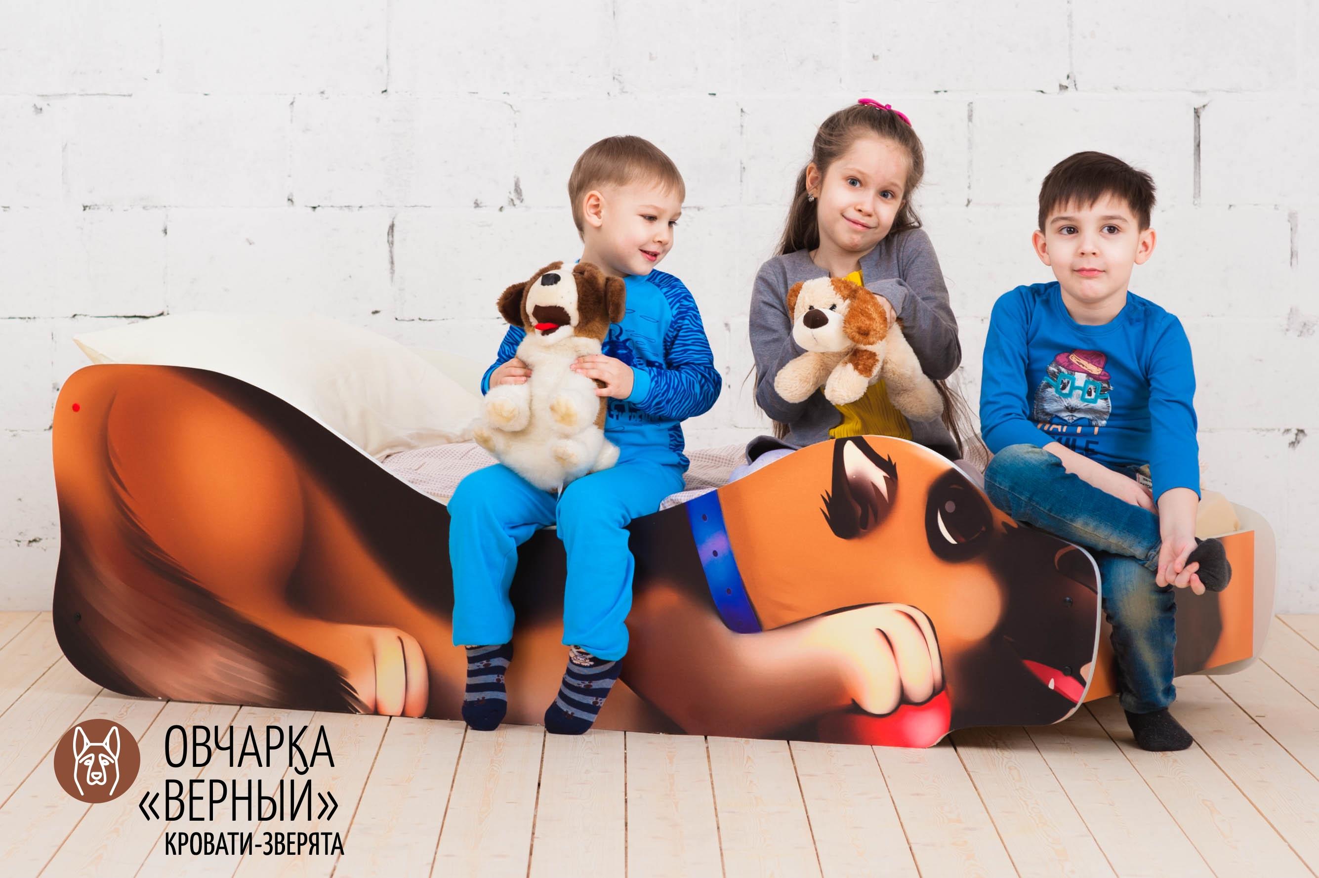 Детская кровать-зверенок -Овчарка-Верный-12