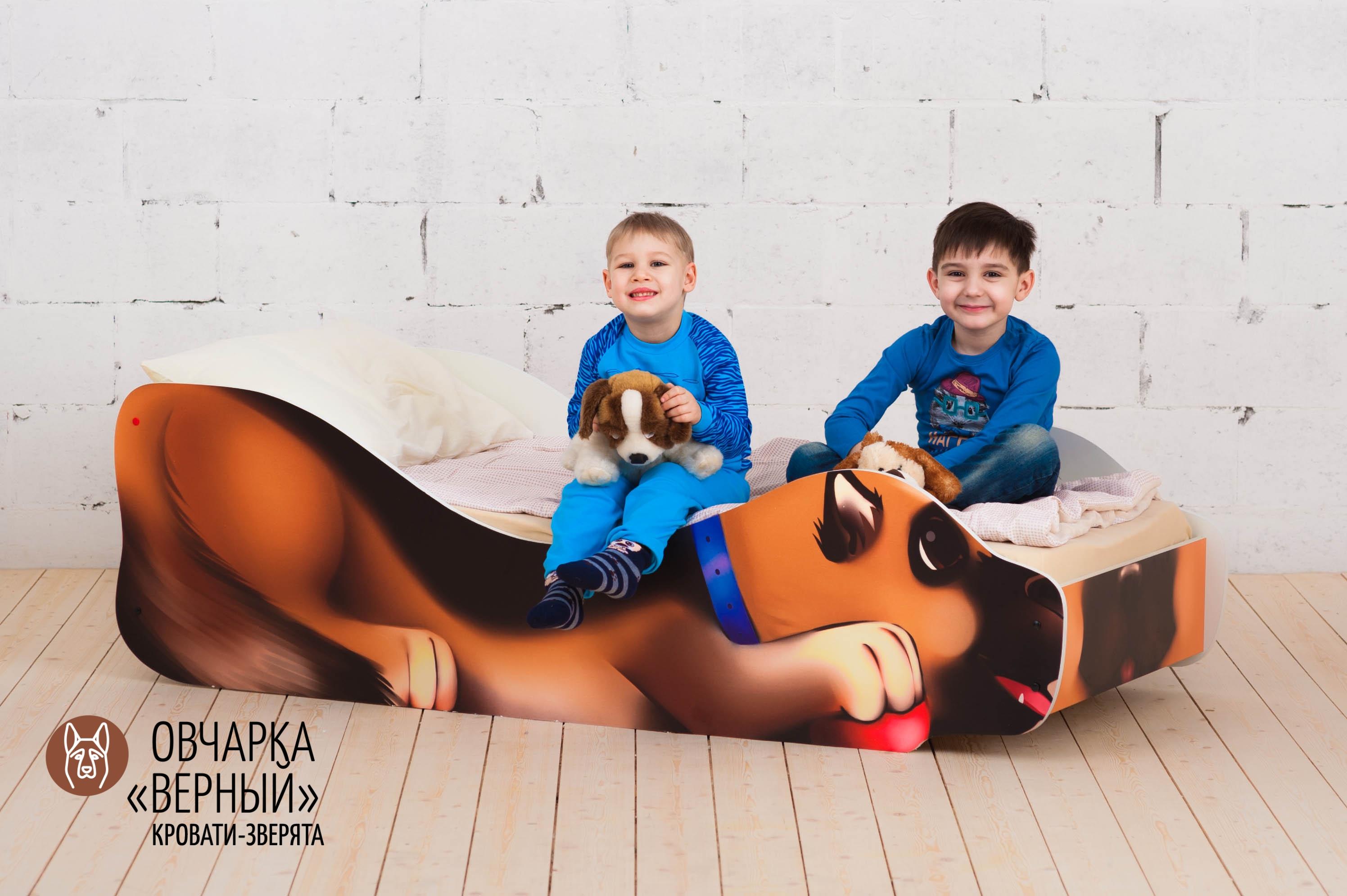 Детская кровать-зверенок -Овчарка-Верный-14