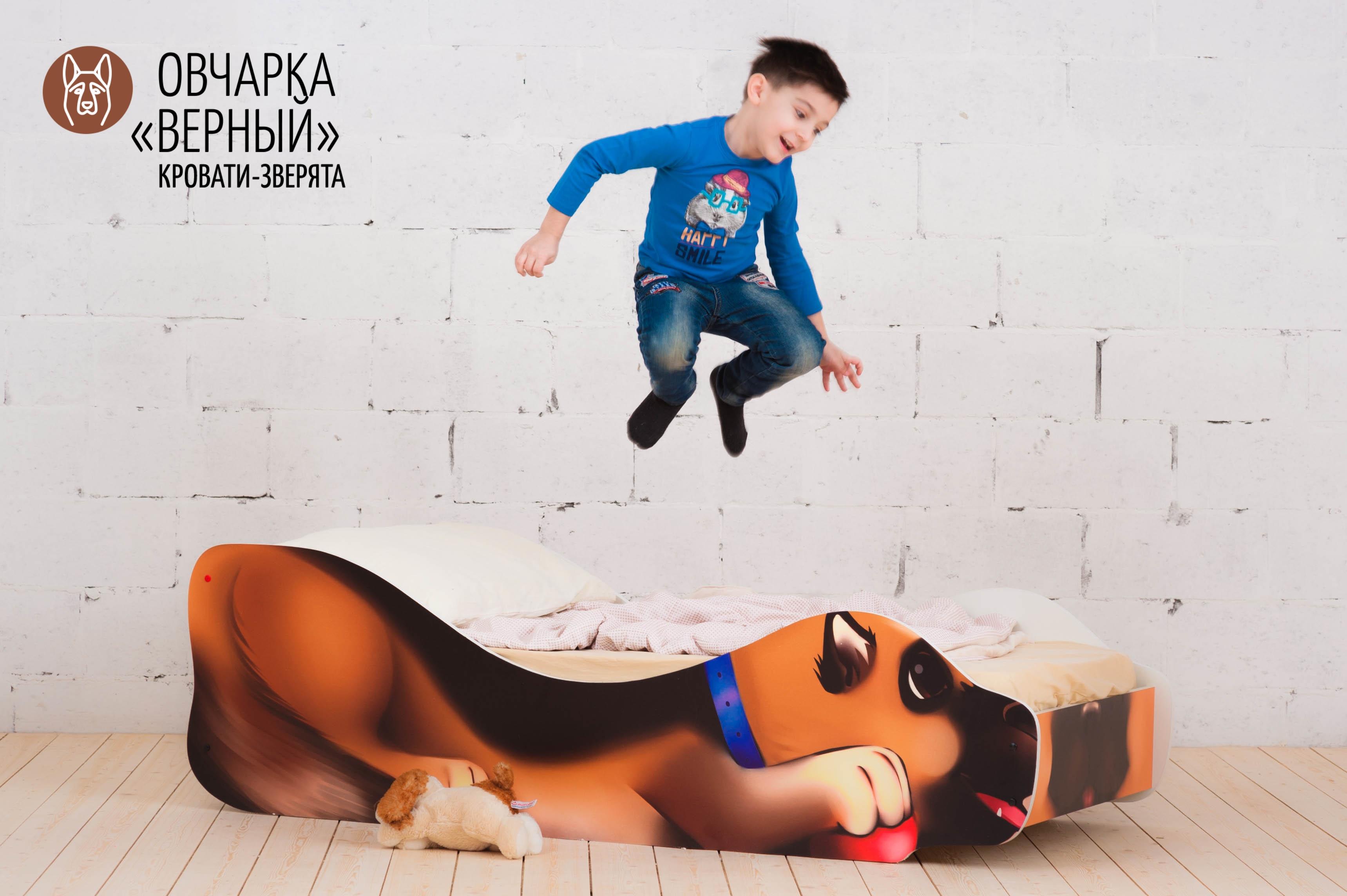 Детская кровать-зверенок -Овчарка-Верный-17