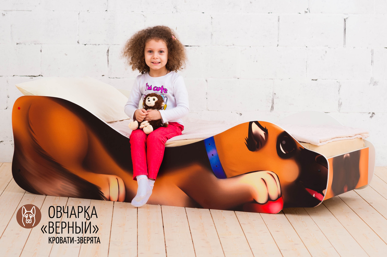 Детская кровать-зверенок -Овчарка-Верный-2