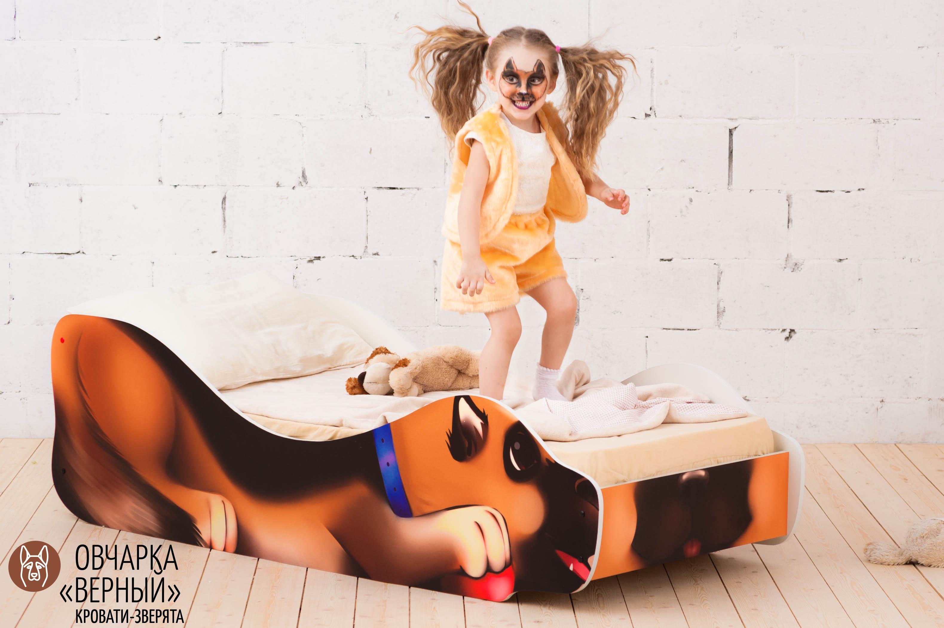 Детская кровать-зверенок -Овчарка-Верный-24