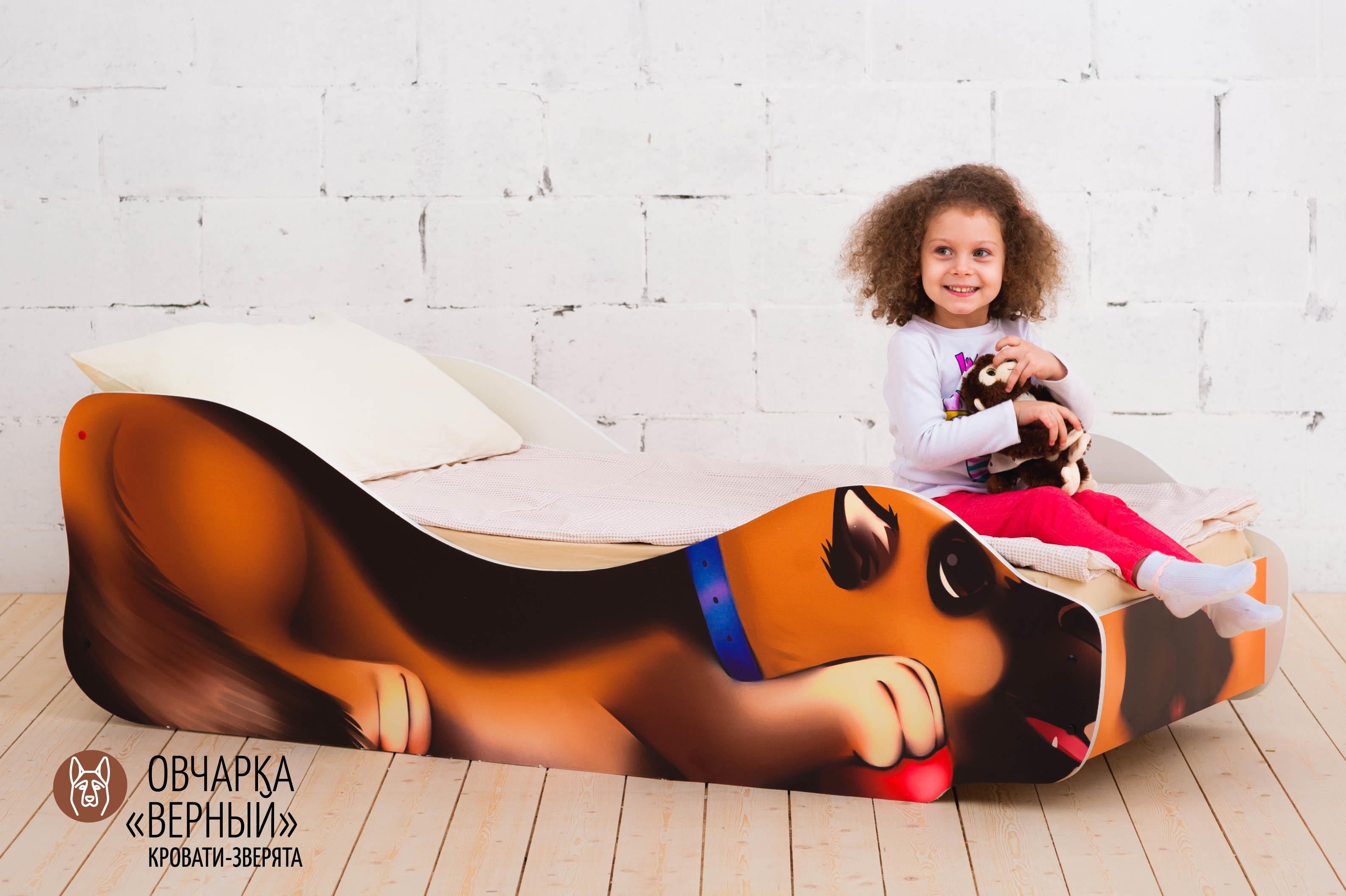 Детская кровать-зверенок -Овчарка-Верный-3