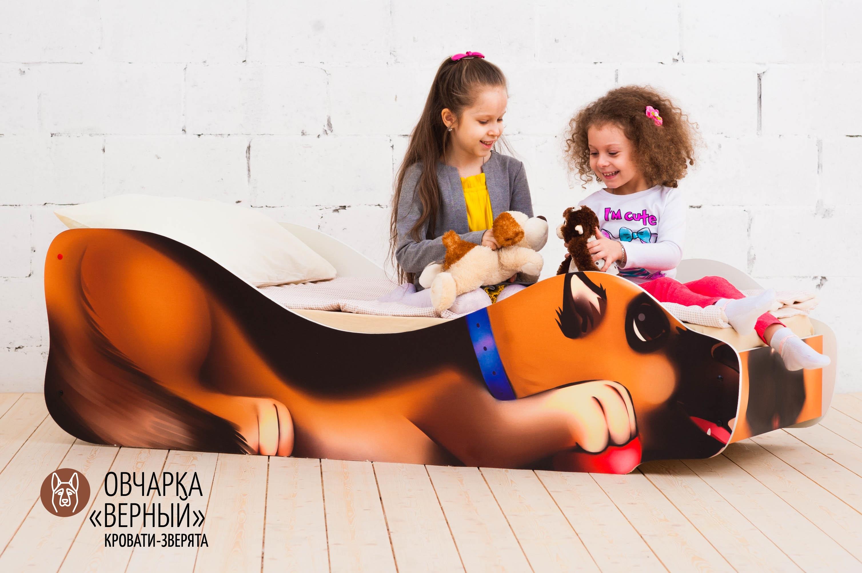 Детская кровать-зверенок -Овчарка-Верный-6