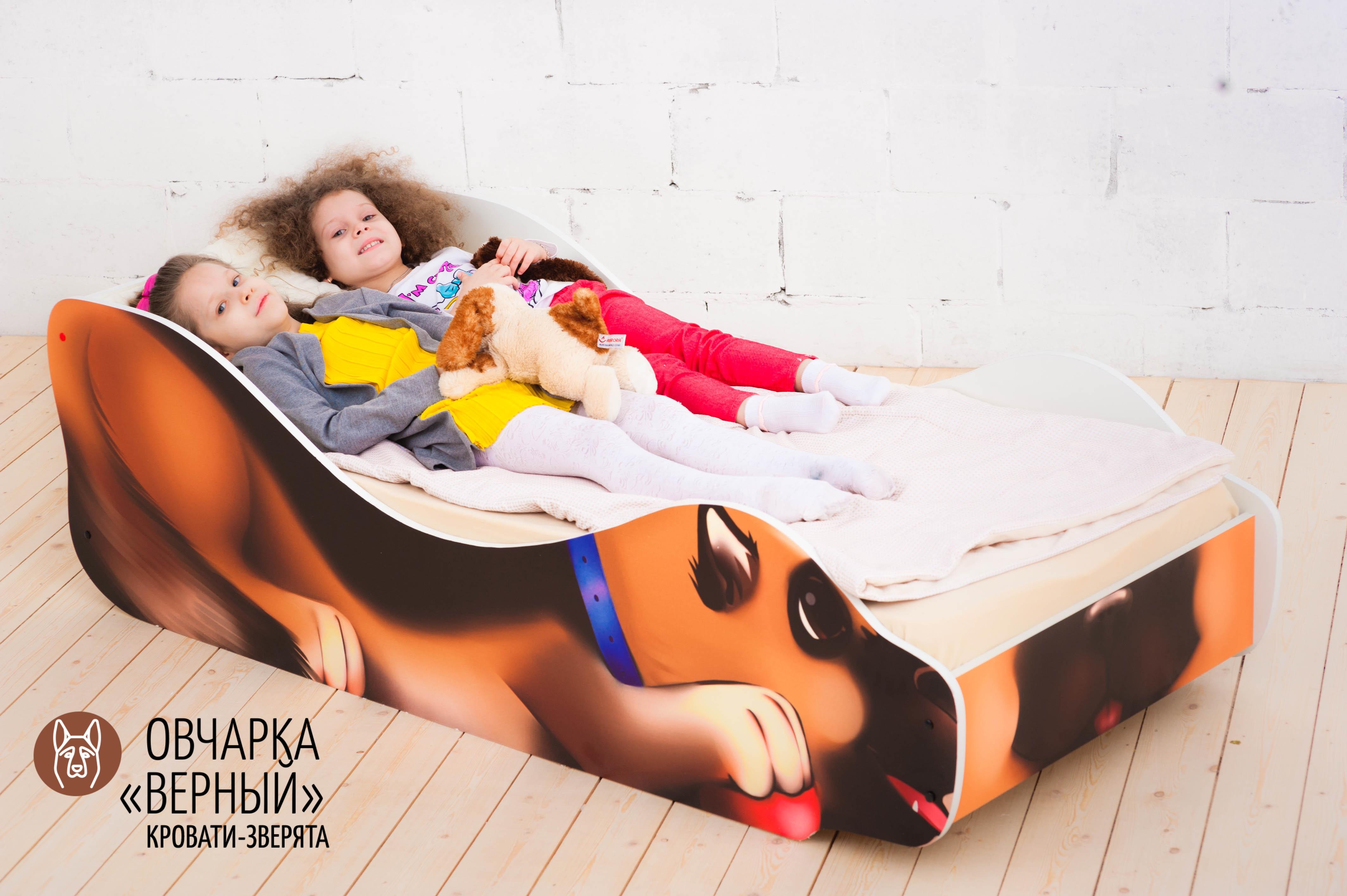 Детская кровать-зверенок -Овчарка-Верный-7