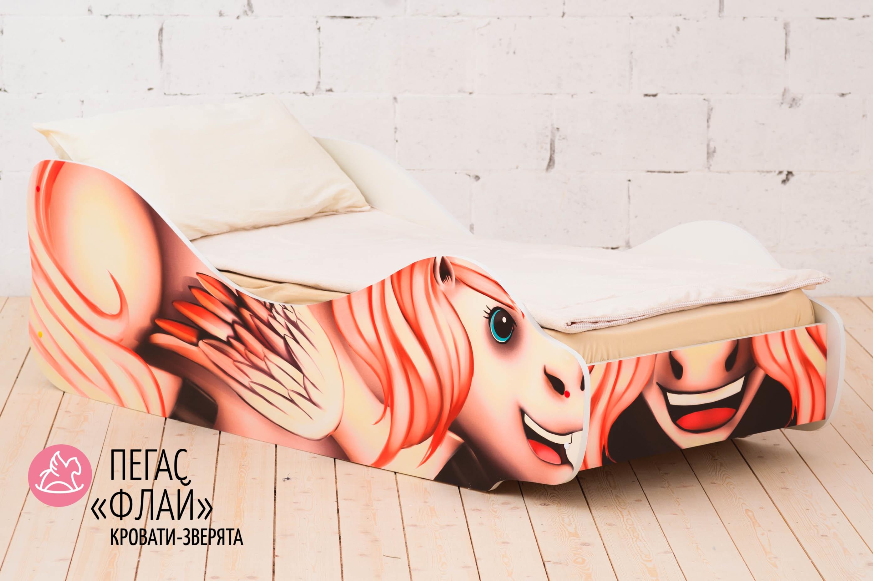 Детская кровать-зверенок -Пегас-Флай-1