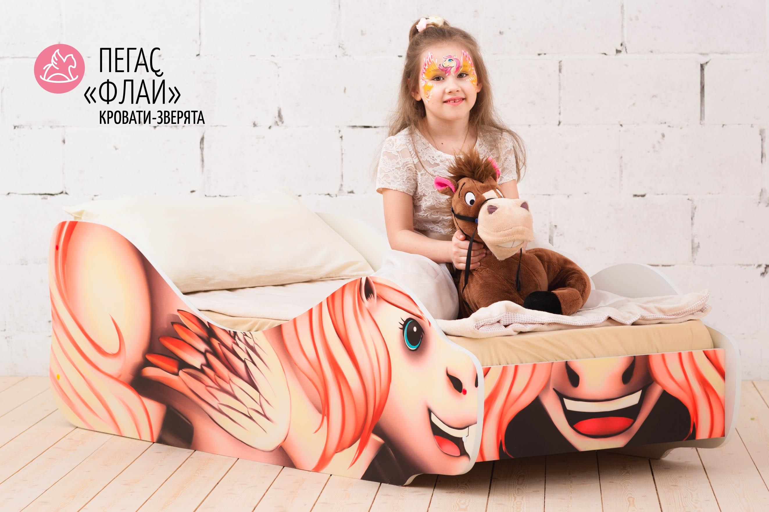 Детская кровать-зверенок -Пегас-Флай-10