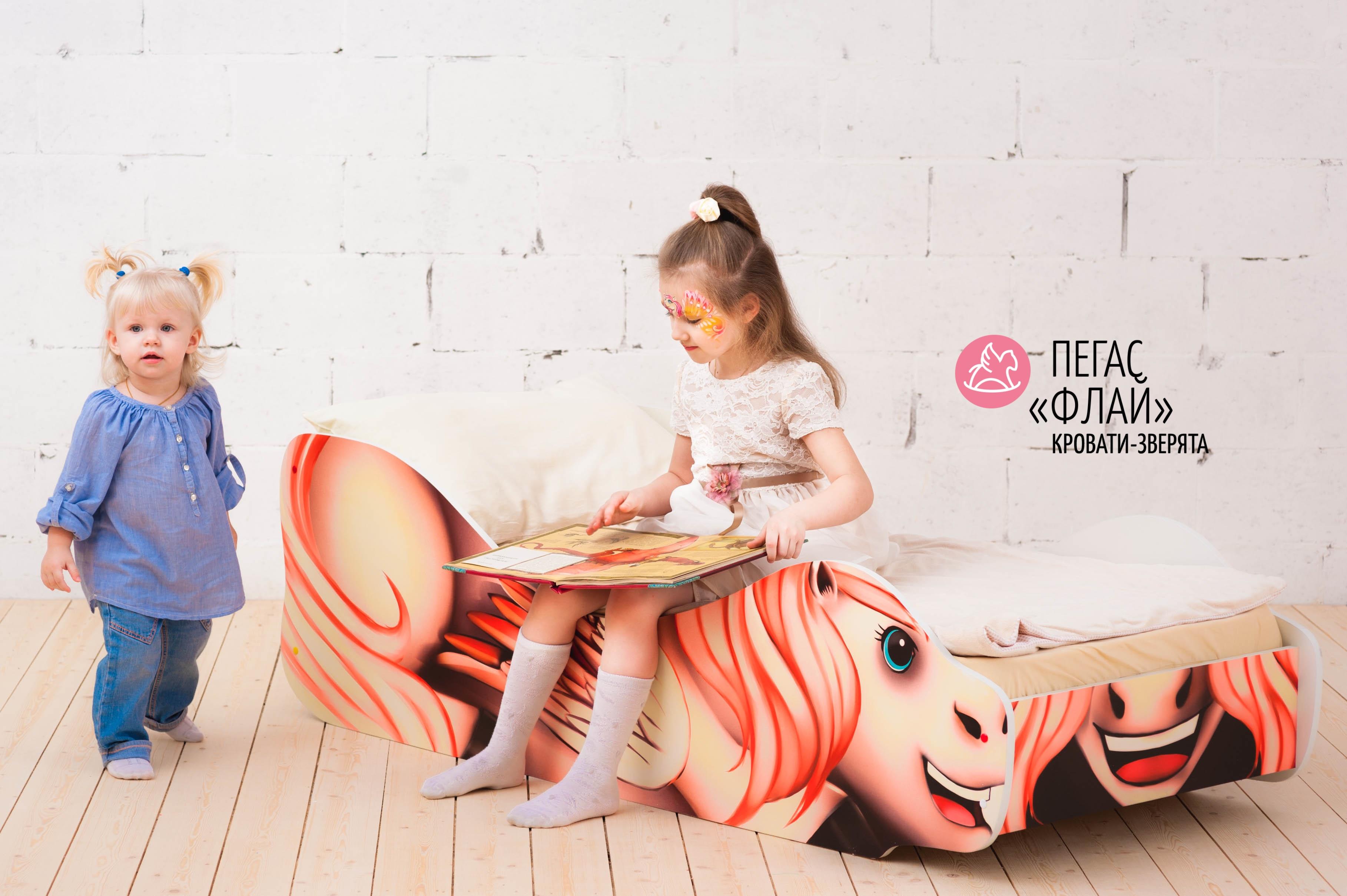 Детская кровать-зверенок -Пегас-Флай-11