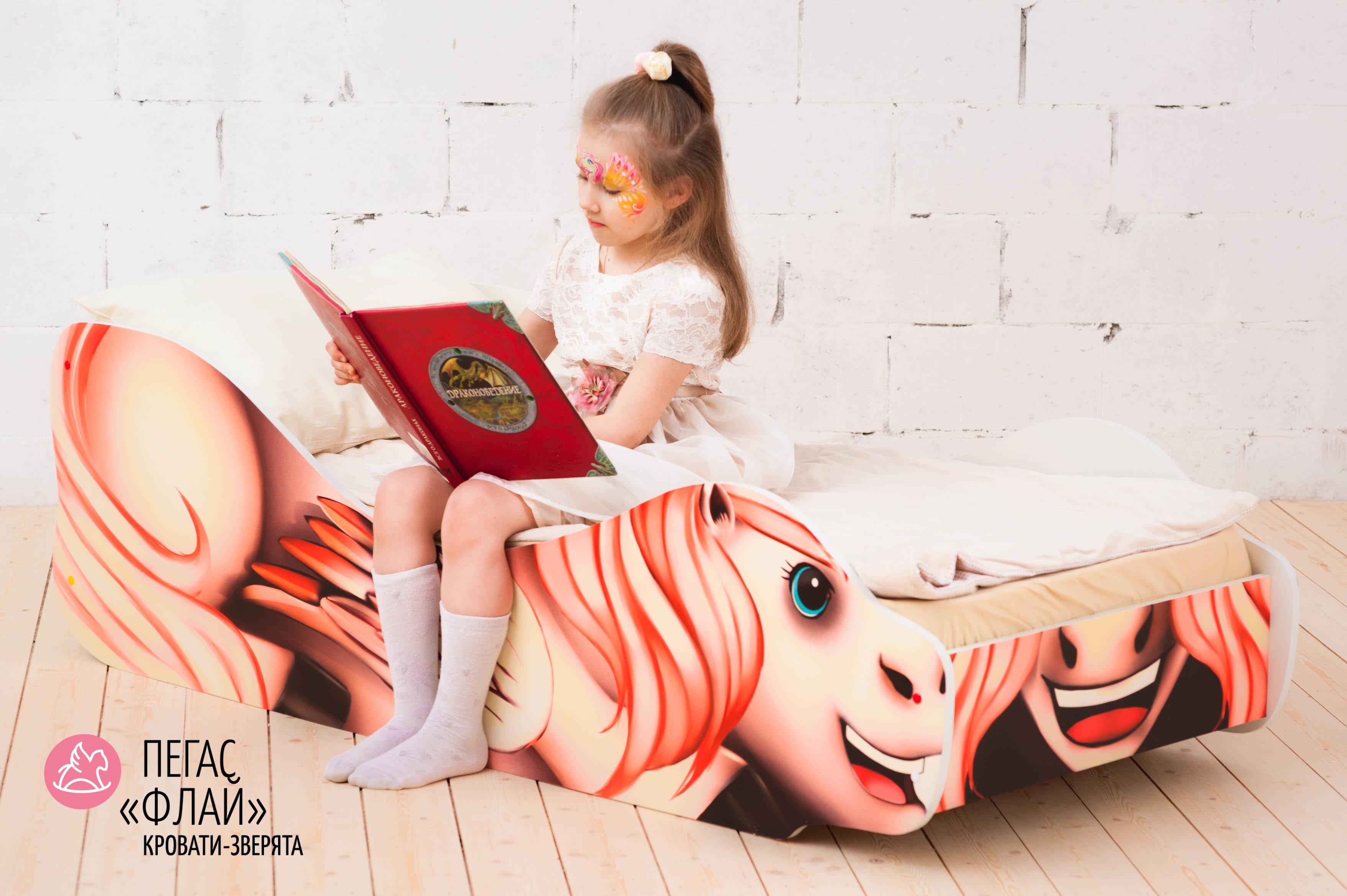 Детская кровать-зверенок -Пегас-Флай-14