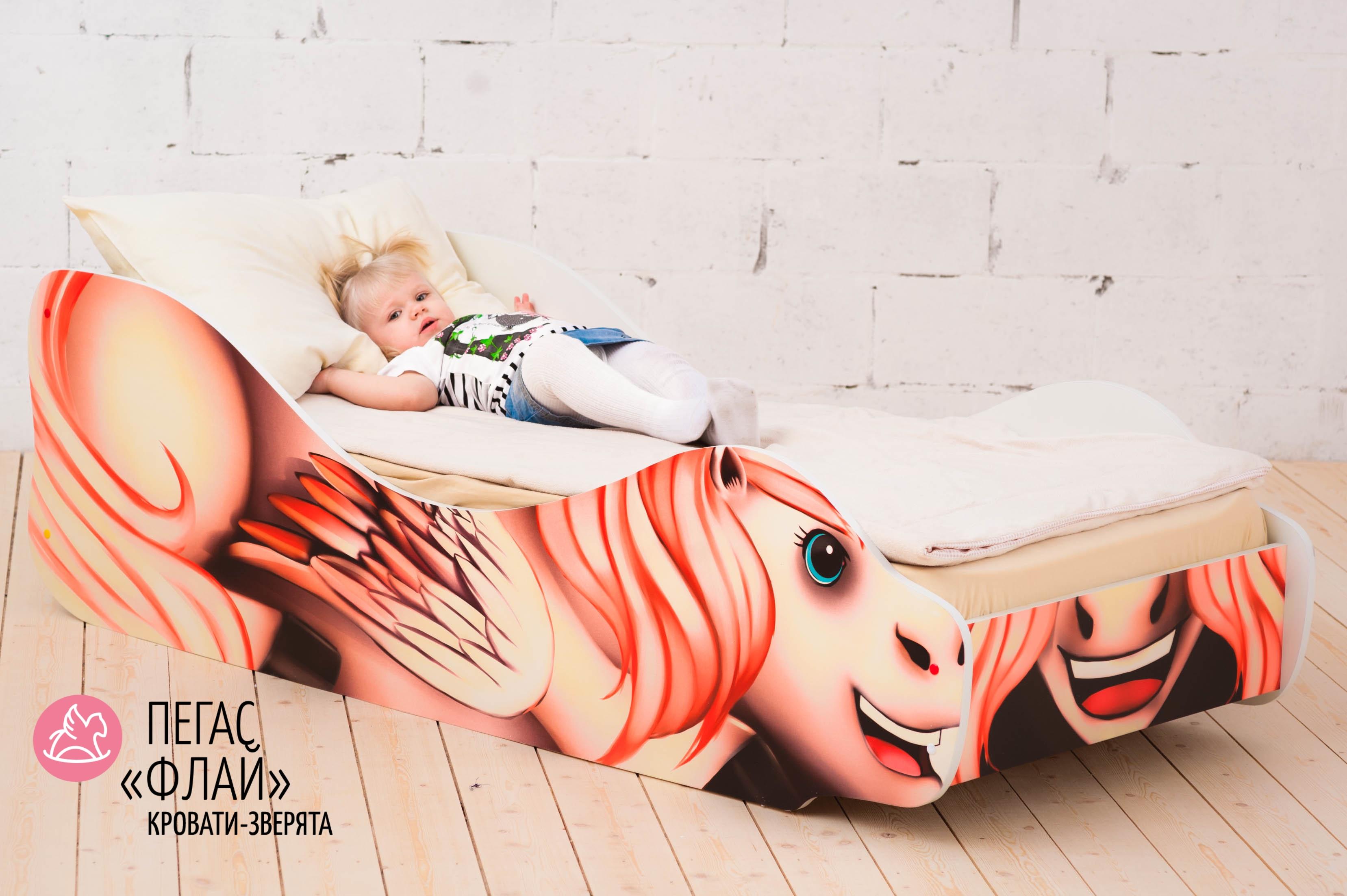 Детская кровать-зверенок -Пегас-Флай-2
