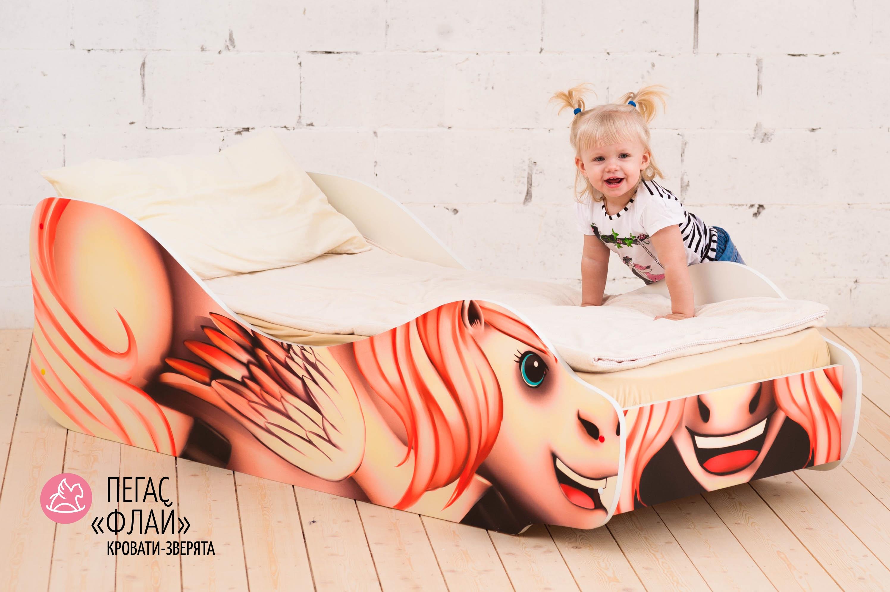 Детская кровать-зверенок -Пегас-Флай-4