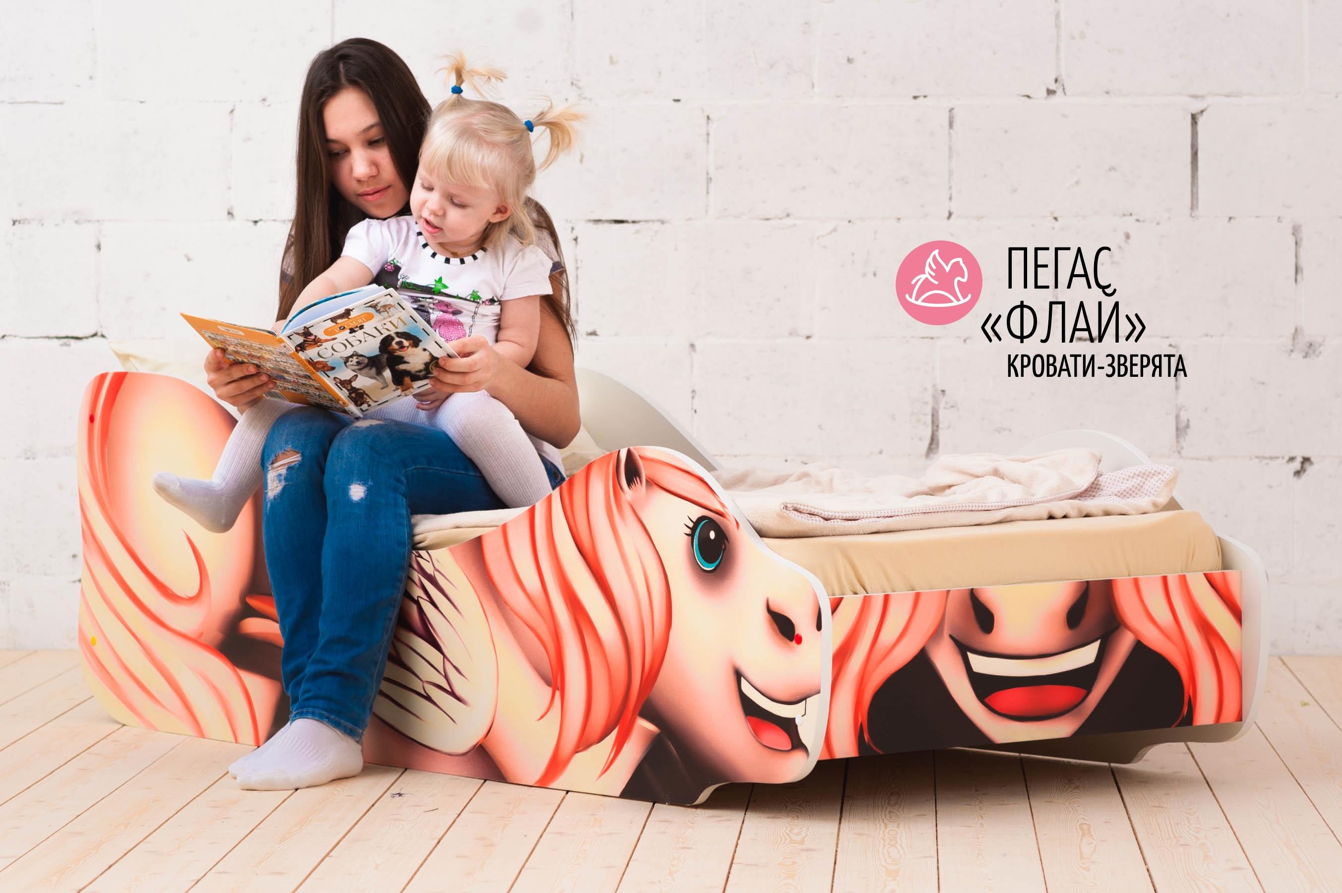 Детская кровать-зверенок -Пегас-Флай-7