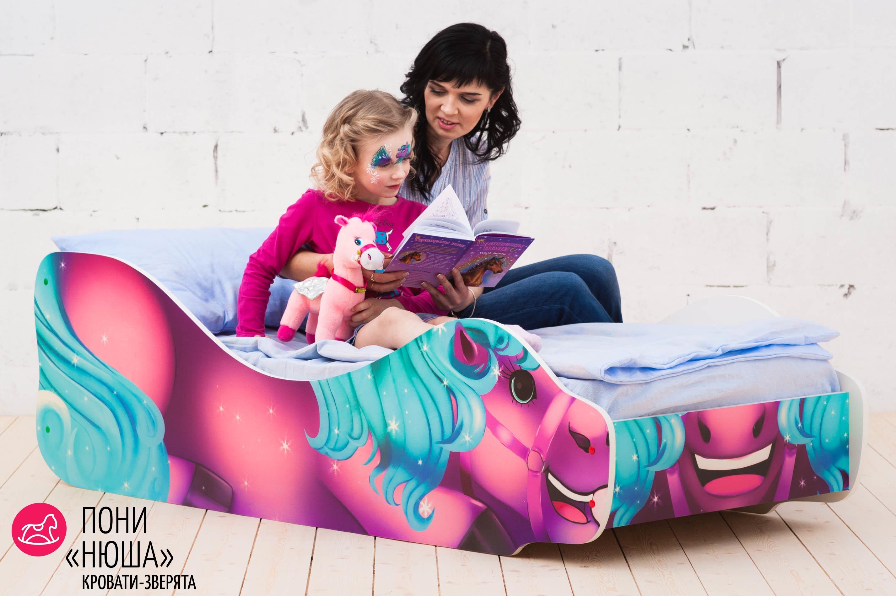 Детская кровать-зверенок -Пони-Нюша-10