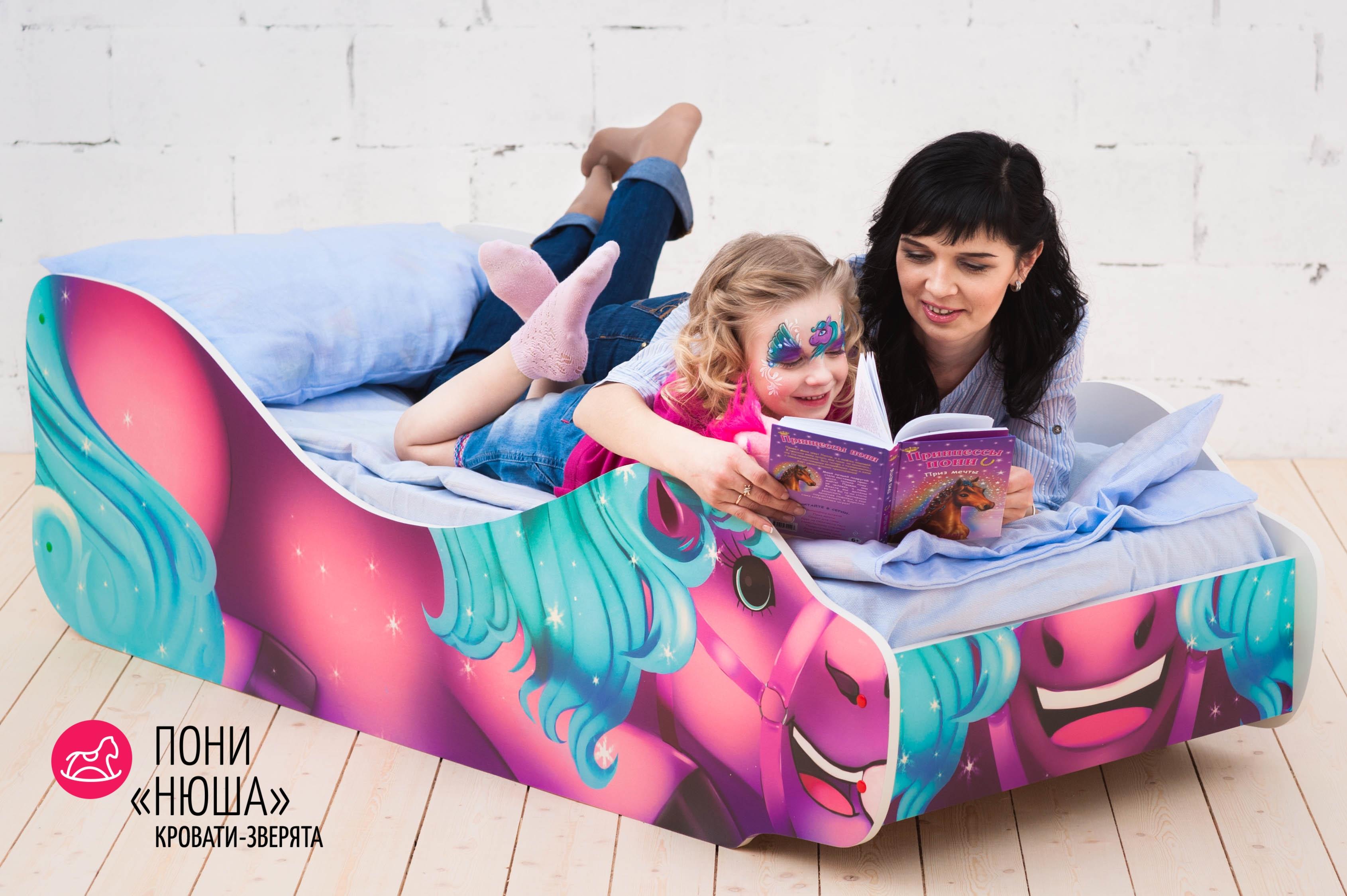 Детская кровать-зверенок -Пони-Нюша-11