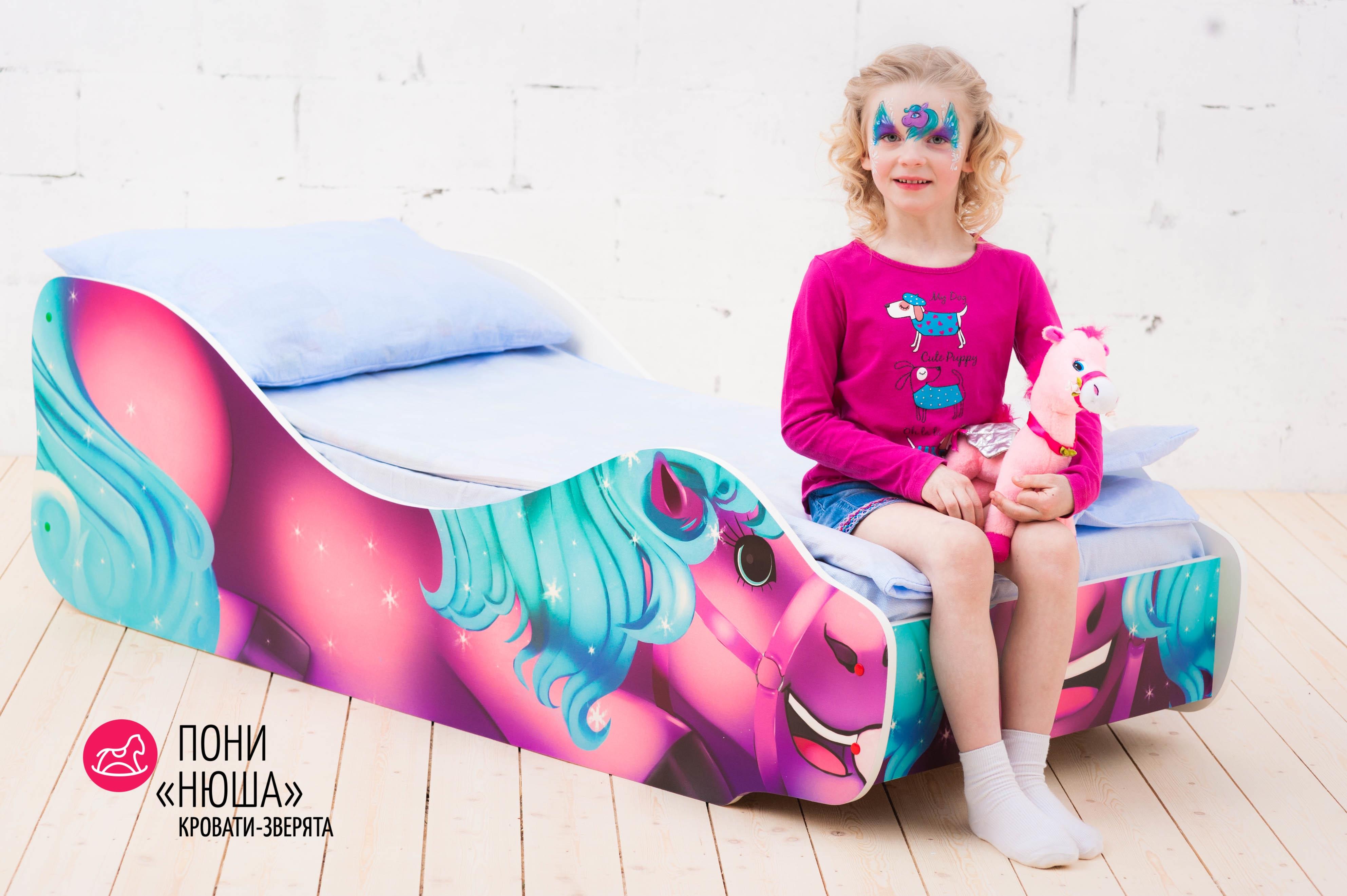 Детская кровать-зверенок -Пони-Нюша-2