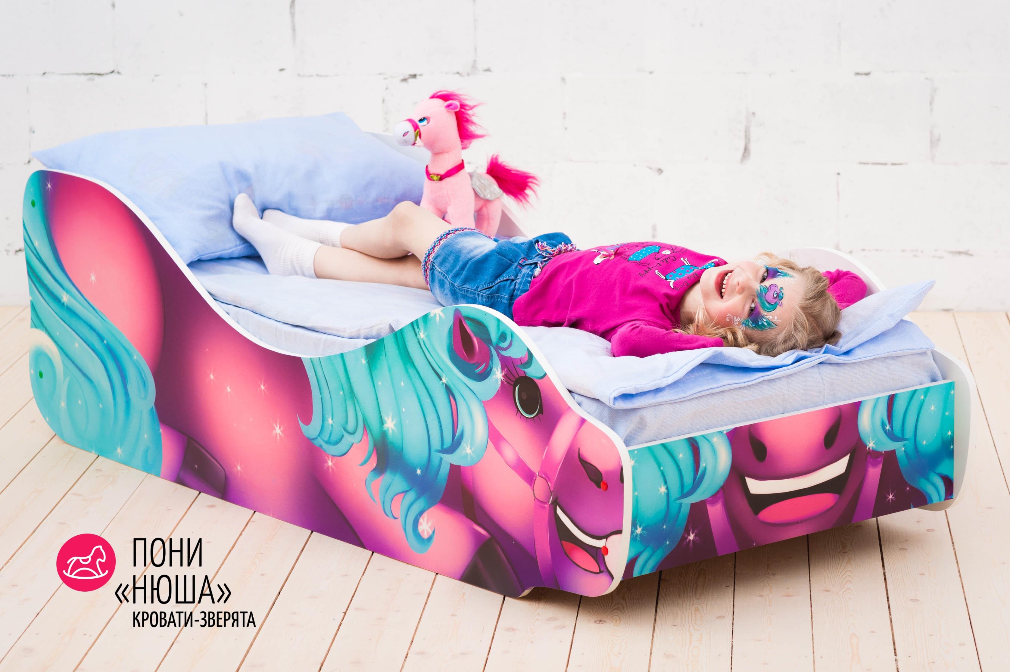 Детская кровать-зверенок -Пони-Нюша-5