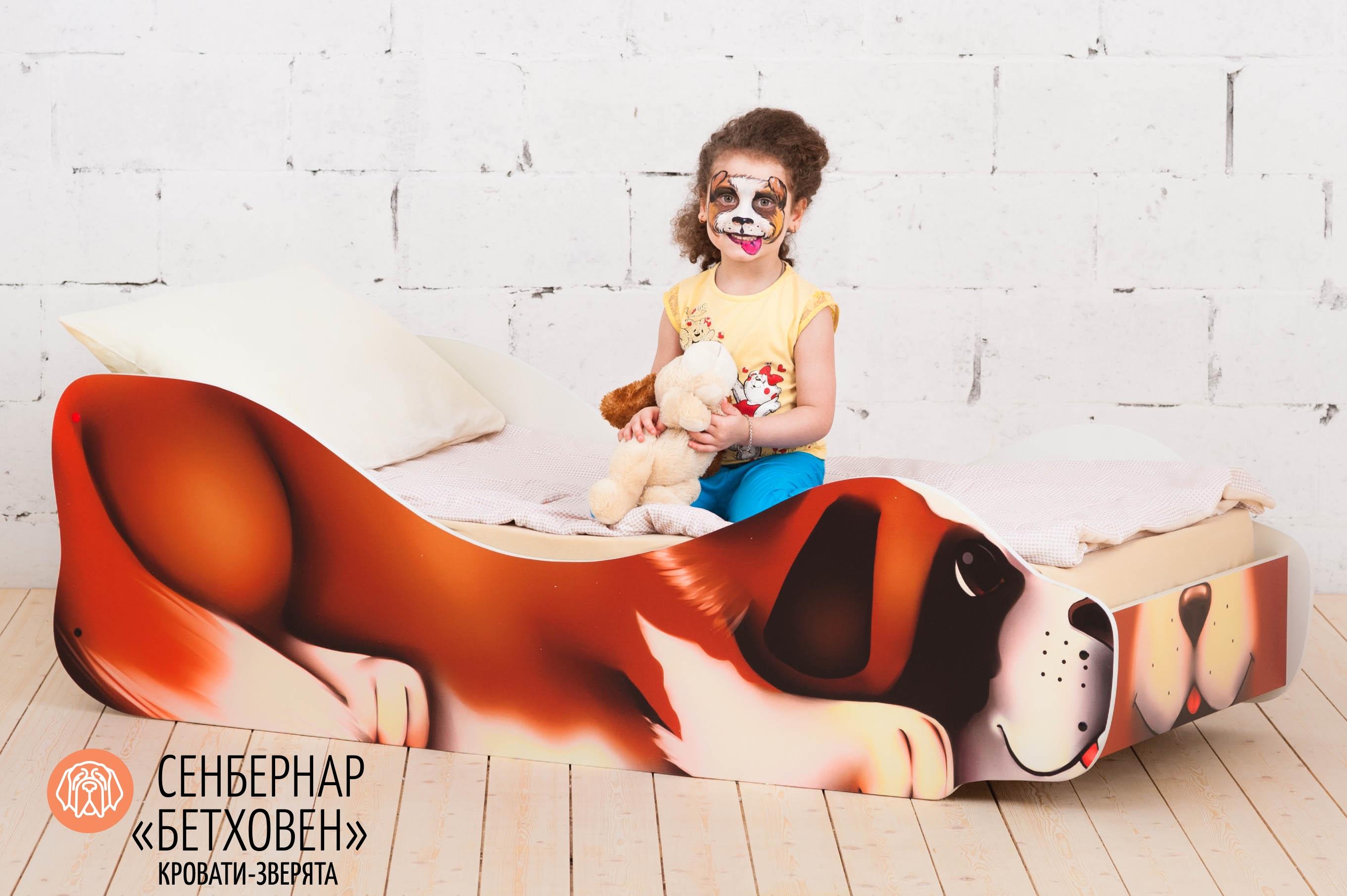 Детская кровать-зверенок -Сенбернар- Бетховен-1