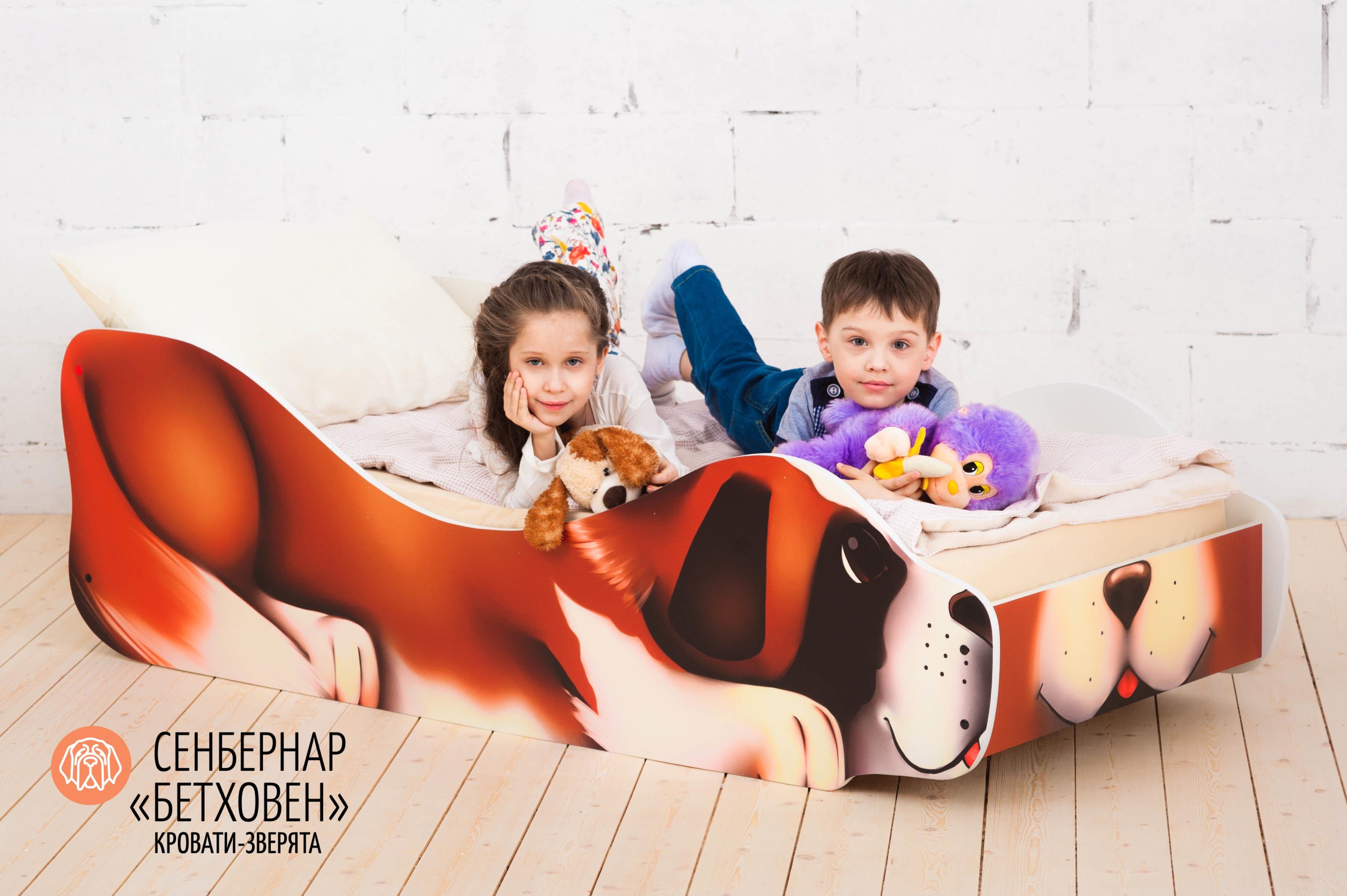 Детская кровать-зверенок -Сенбернар- Бетховен-11