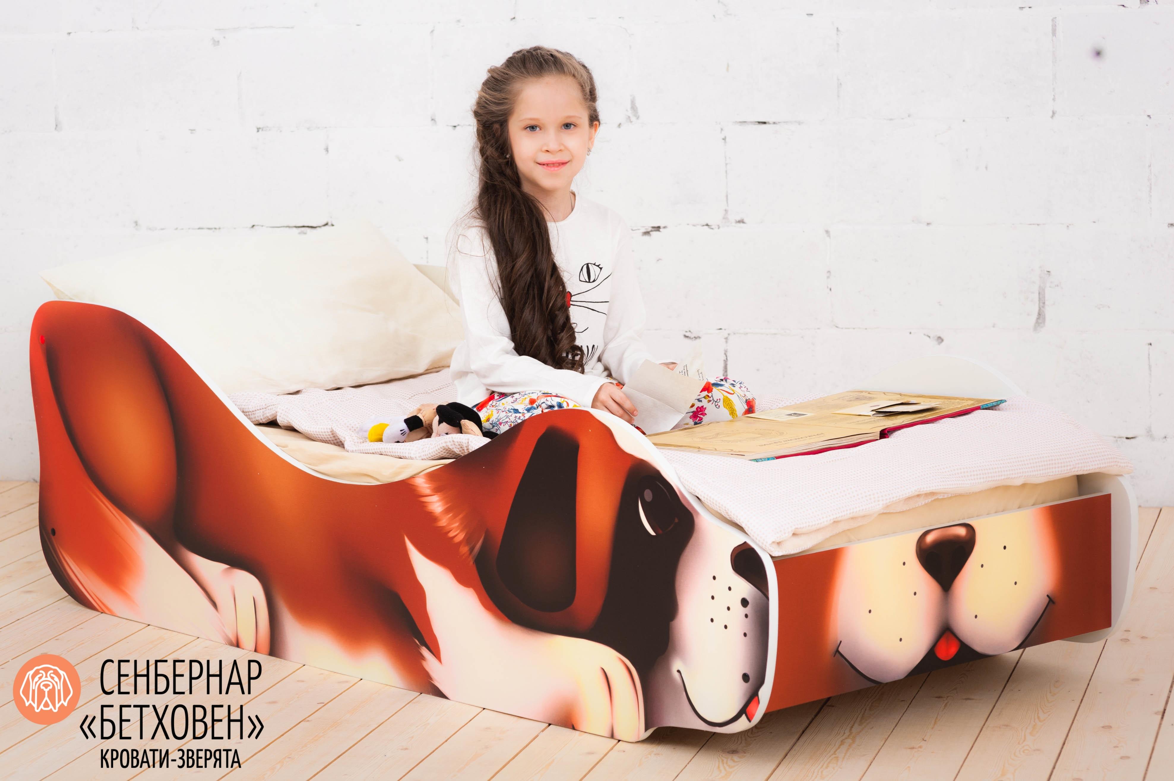 Детская кровать-зверенок -Сенбернар- Бетховен-17