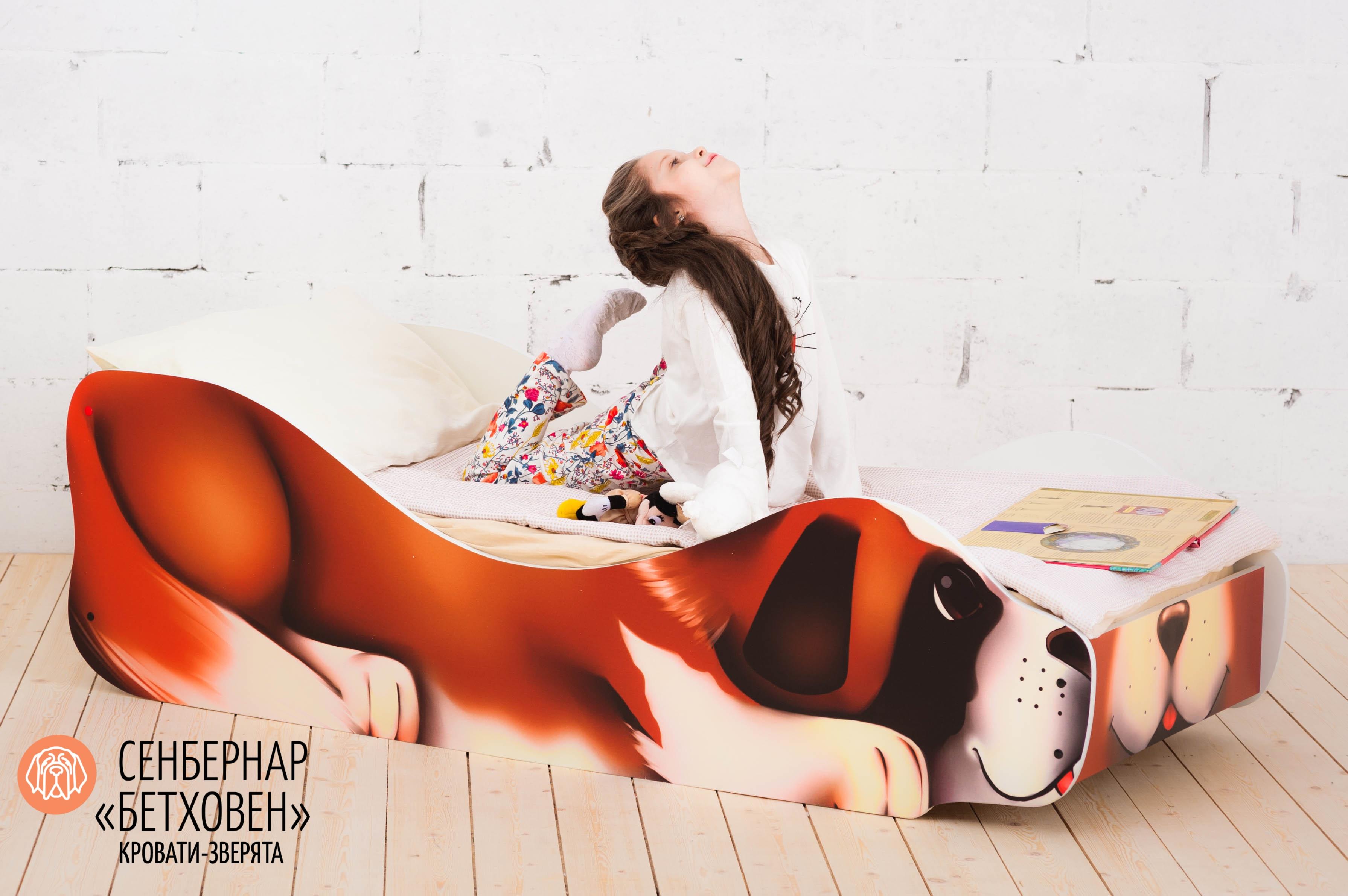 Детская кровать-зверенок -Сенбернар- Бетховен-21