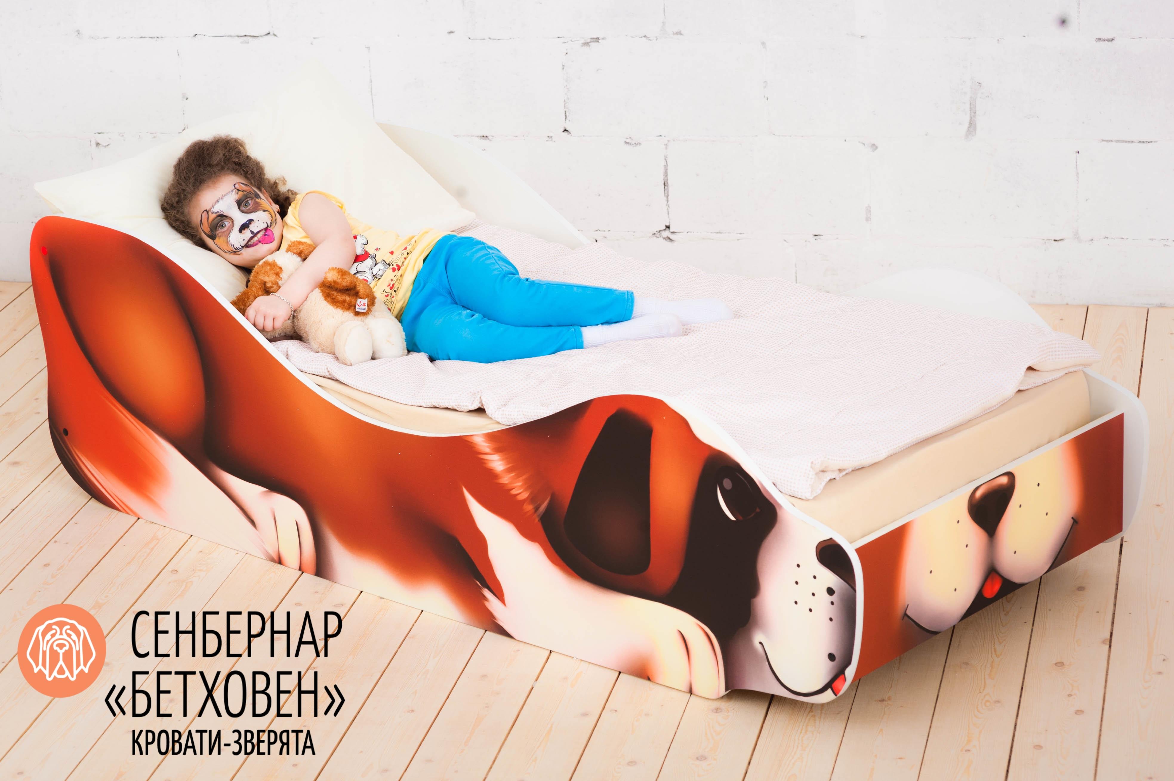 Детская кровать-зверенок -Сенбернар- Бетховен-4
