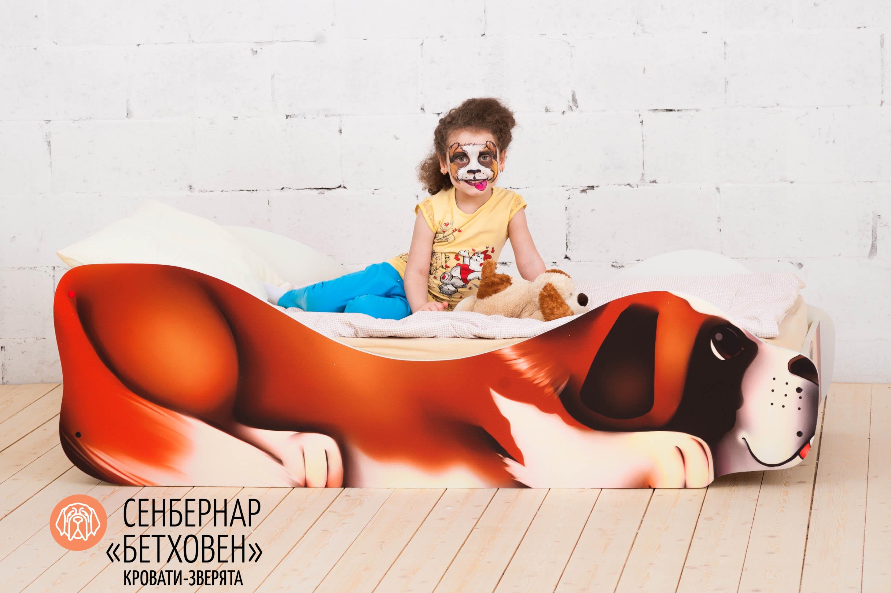 Детская кровать-зверенок -Сенбернар- Бетховен-6