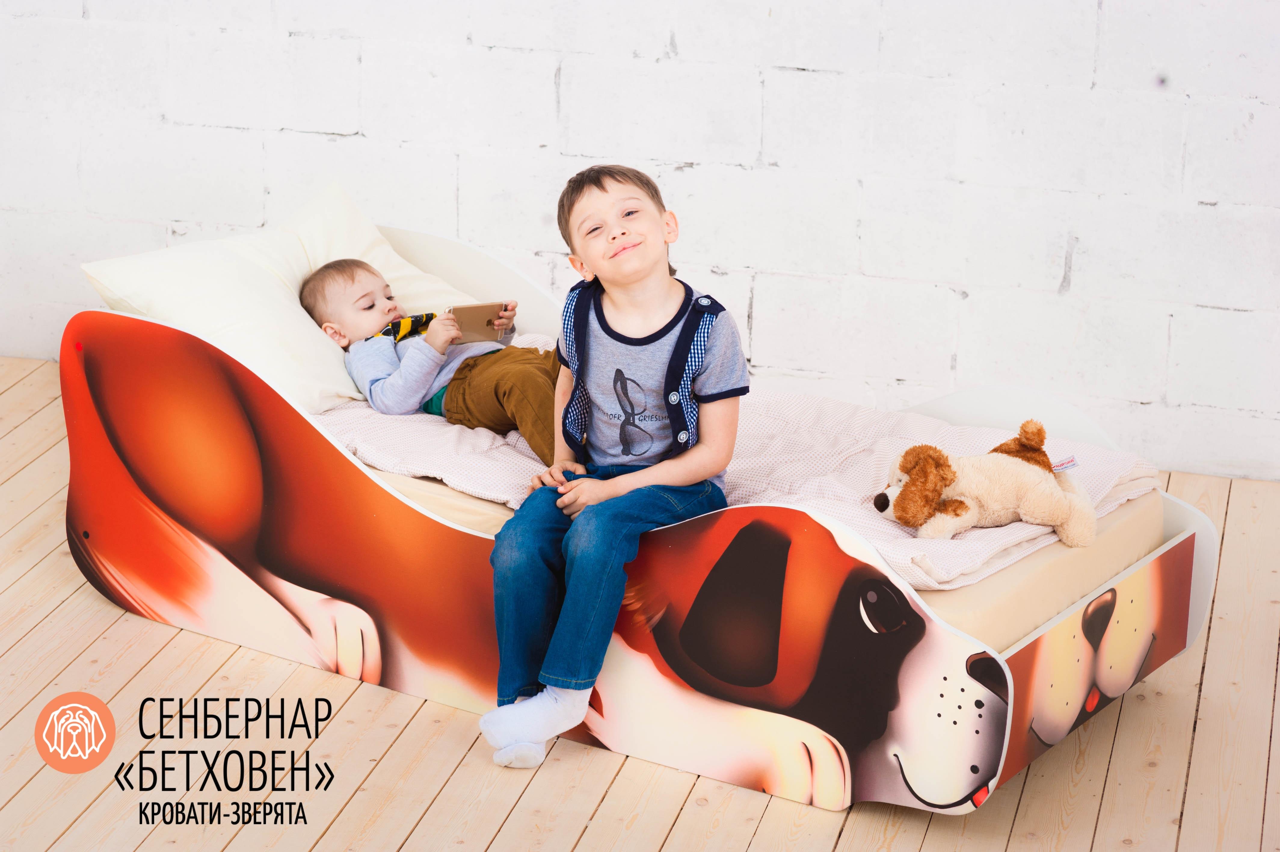 Детская кровать-зверенок -Сенбернар- Бетховен-8