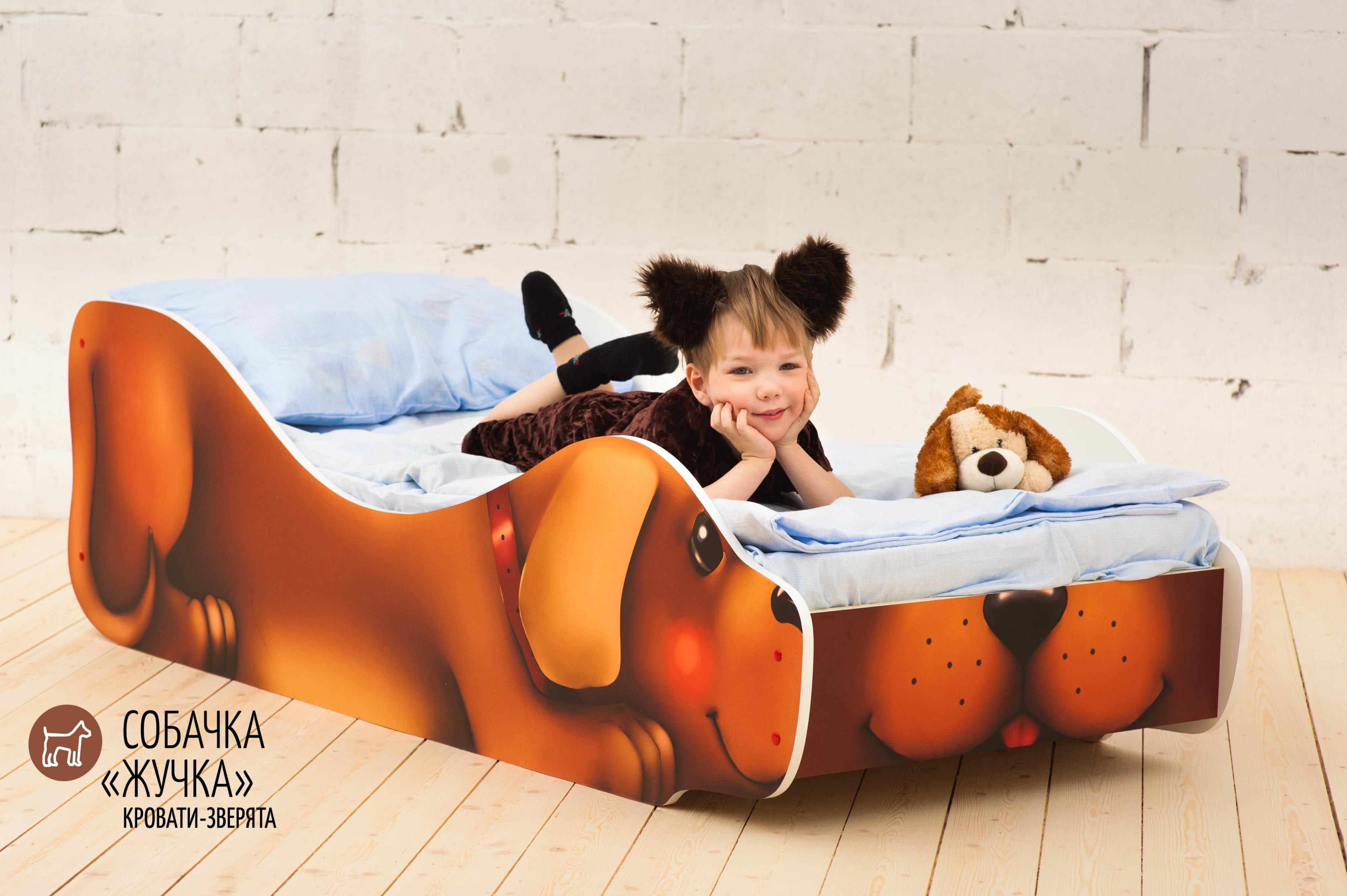 Детская кровать-зверенок -Собачка-Жучка-17