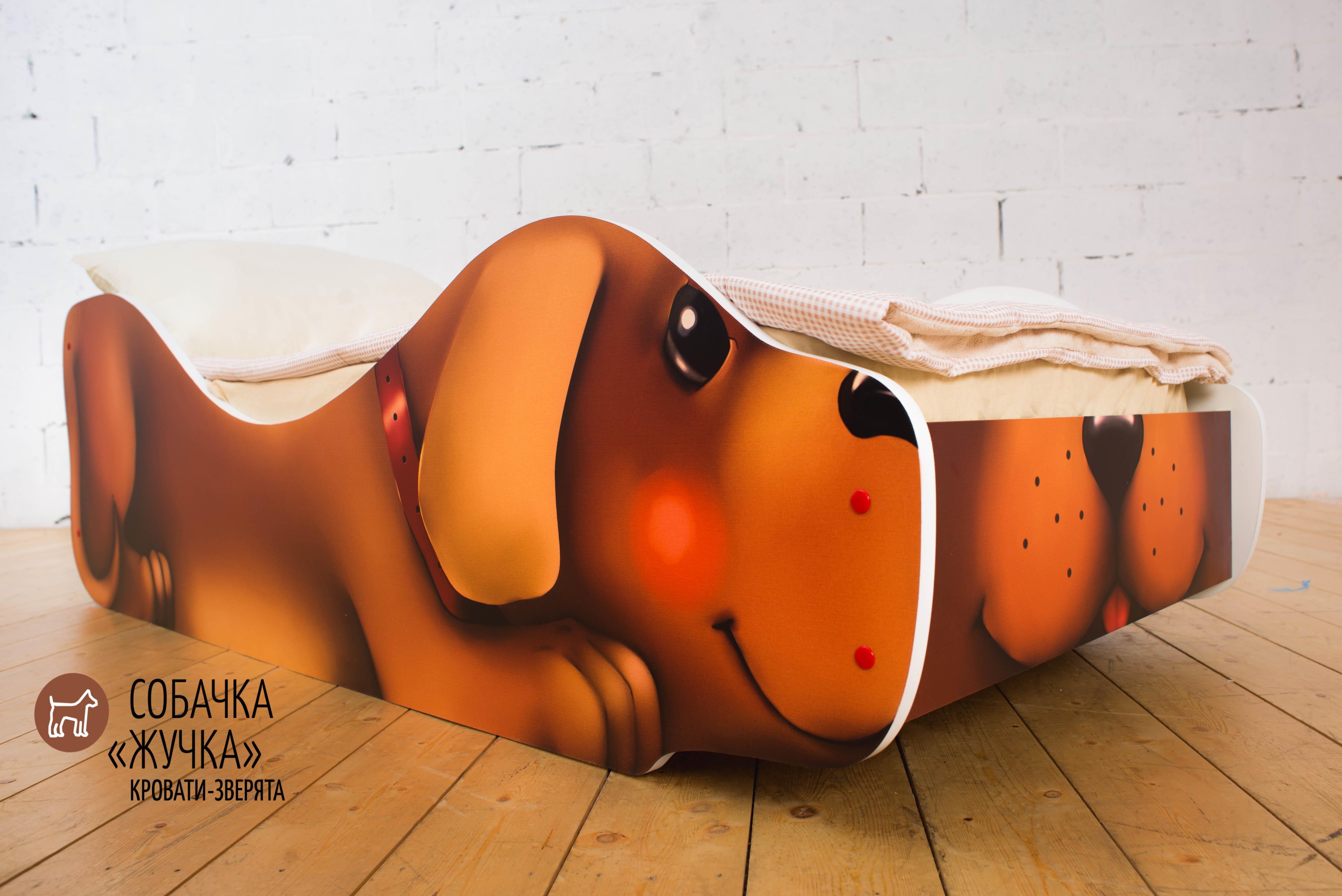 Детская кровать-зверенок -Собачка-Жучка-2
