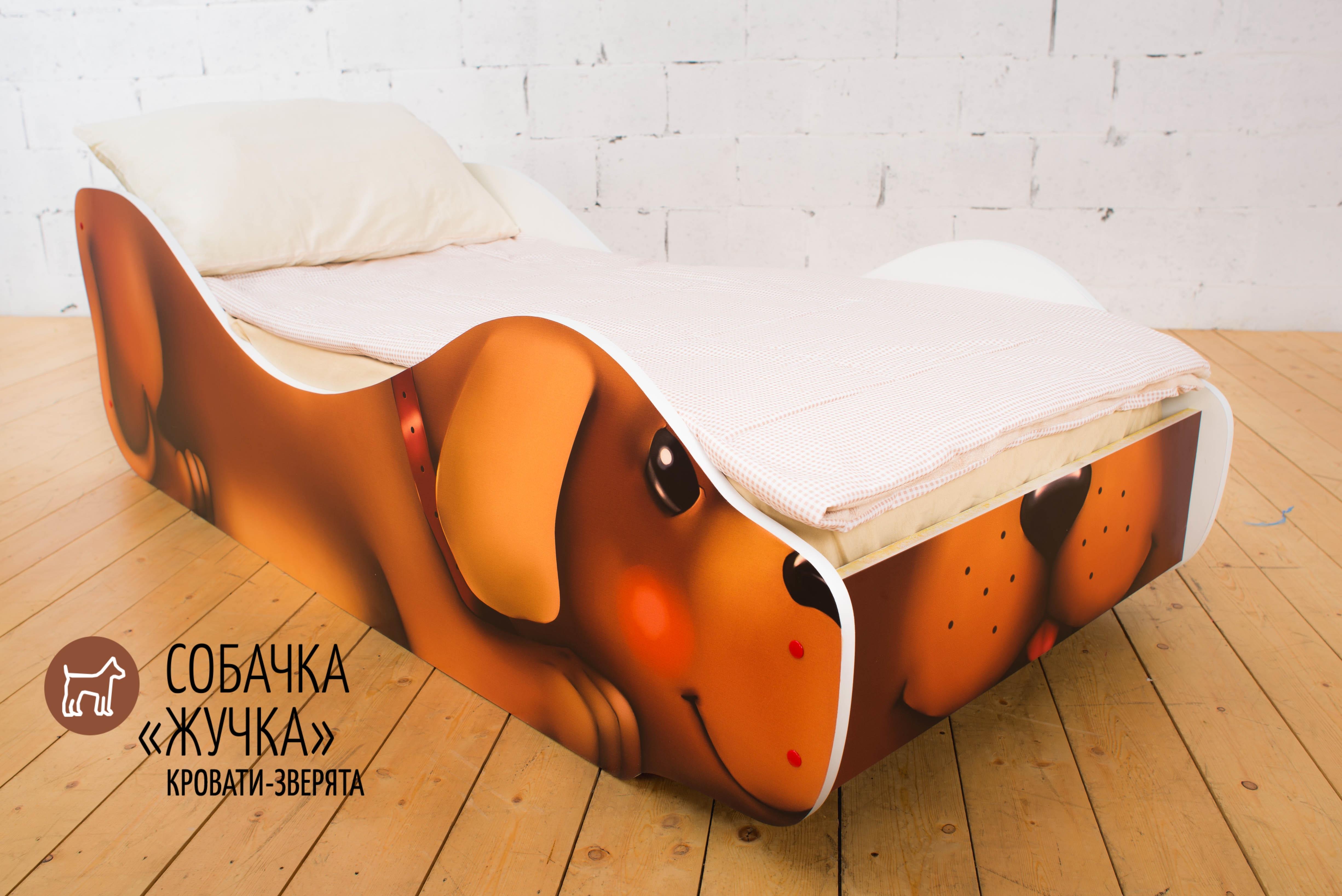 Детская кровать-зверенок -Собачка-Жучка-3