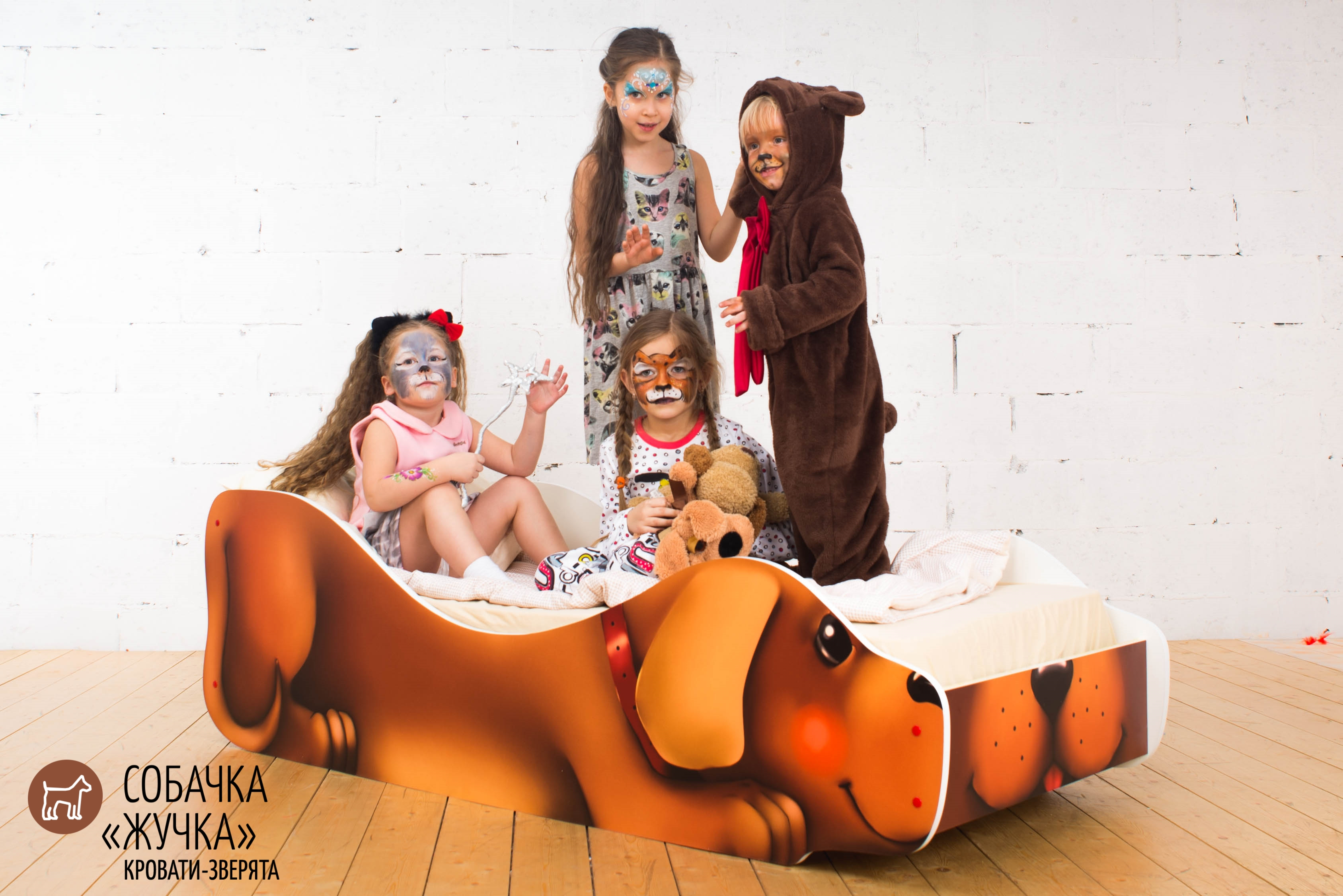 Детская кровать-зверенок -Собачка-Жучка-8