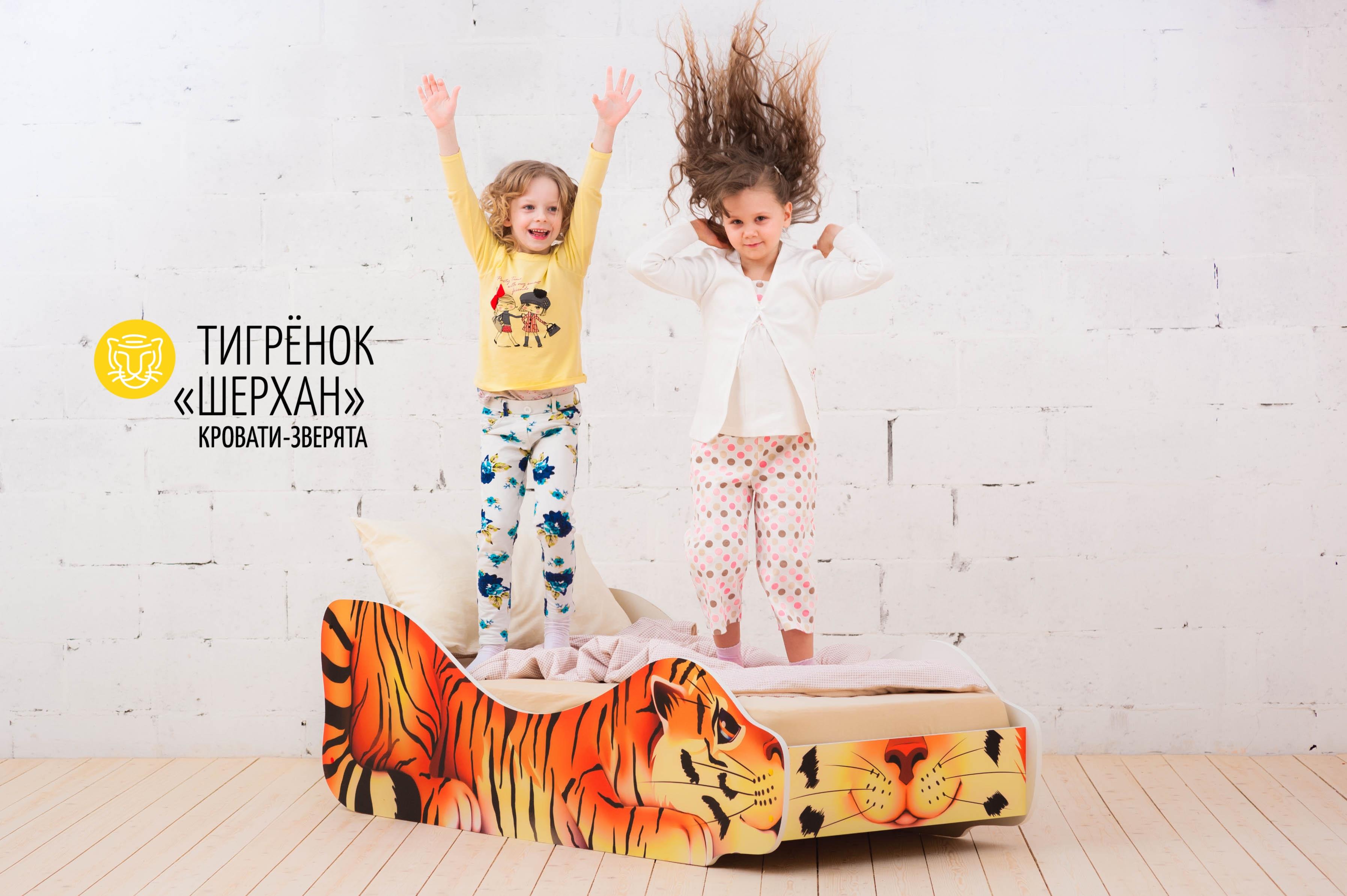 Детская кровать-зверенок -Тигренок-Шерхан-10