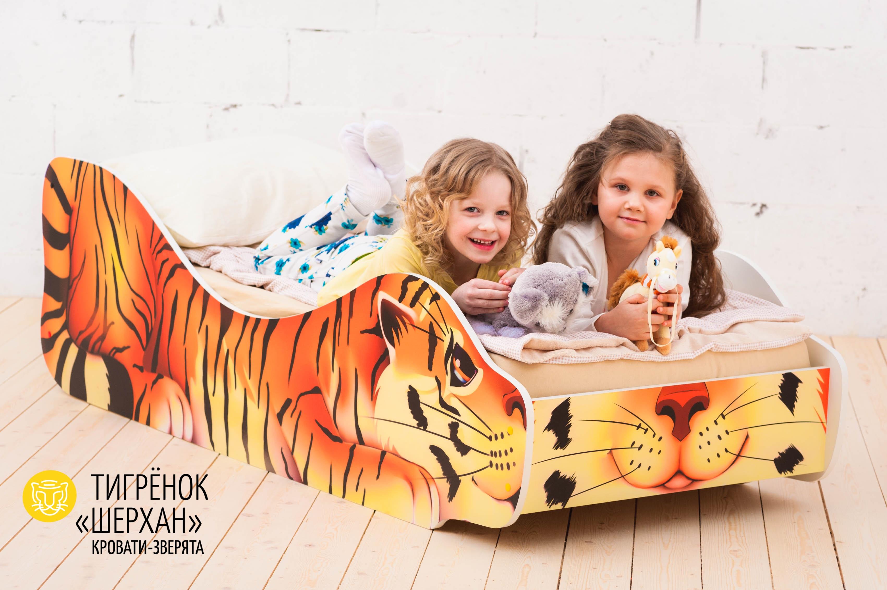 Детская кровать-зверенок -Тигренок-Шерхан-12