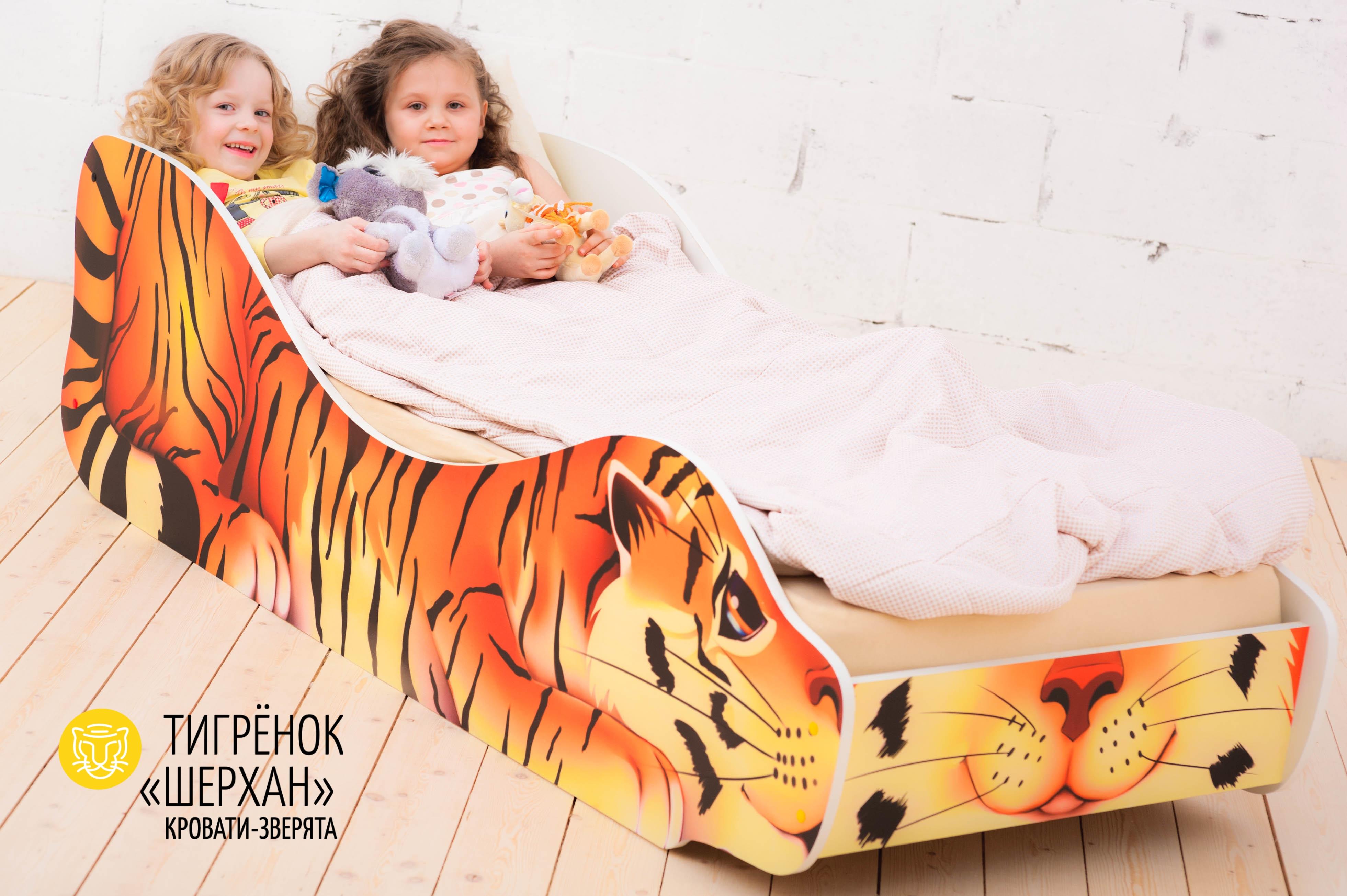 Детская кровать-зверенок -Тигренок-Шерхан-13