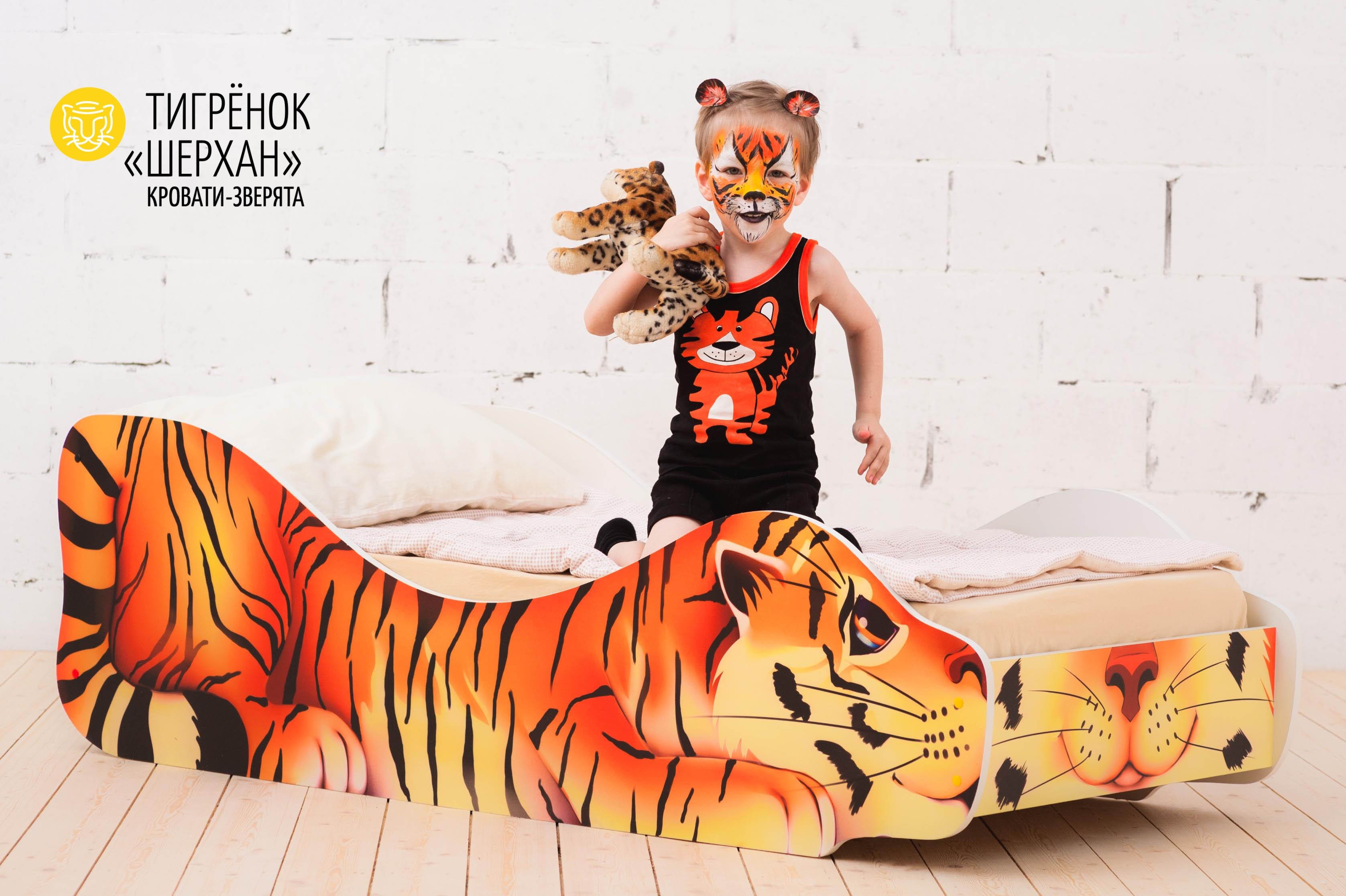 Детская кровать-зверенок -Тигренок-Шерхан-16