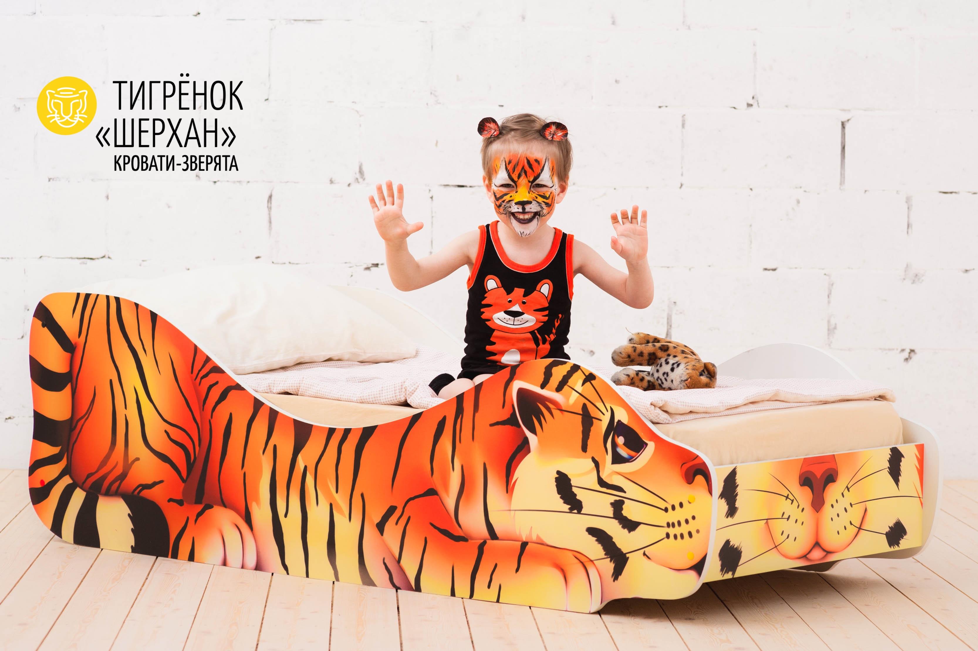 Детская кровать-зверенок -Тигренок-Шерхан-17
