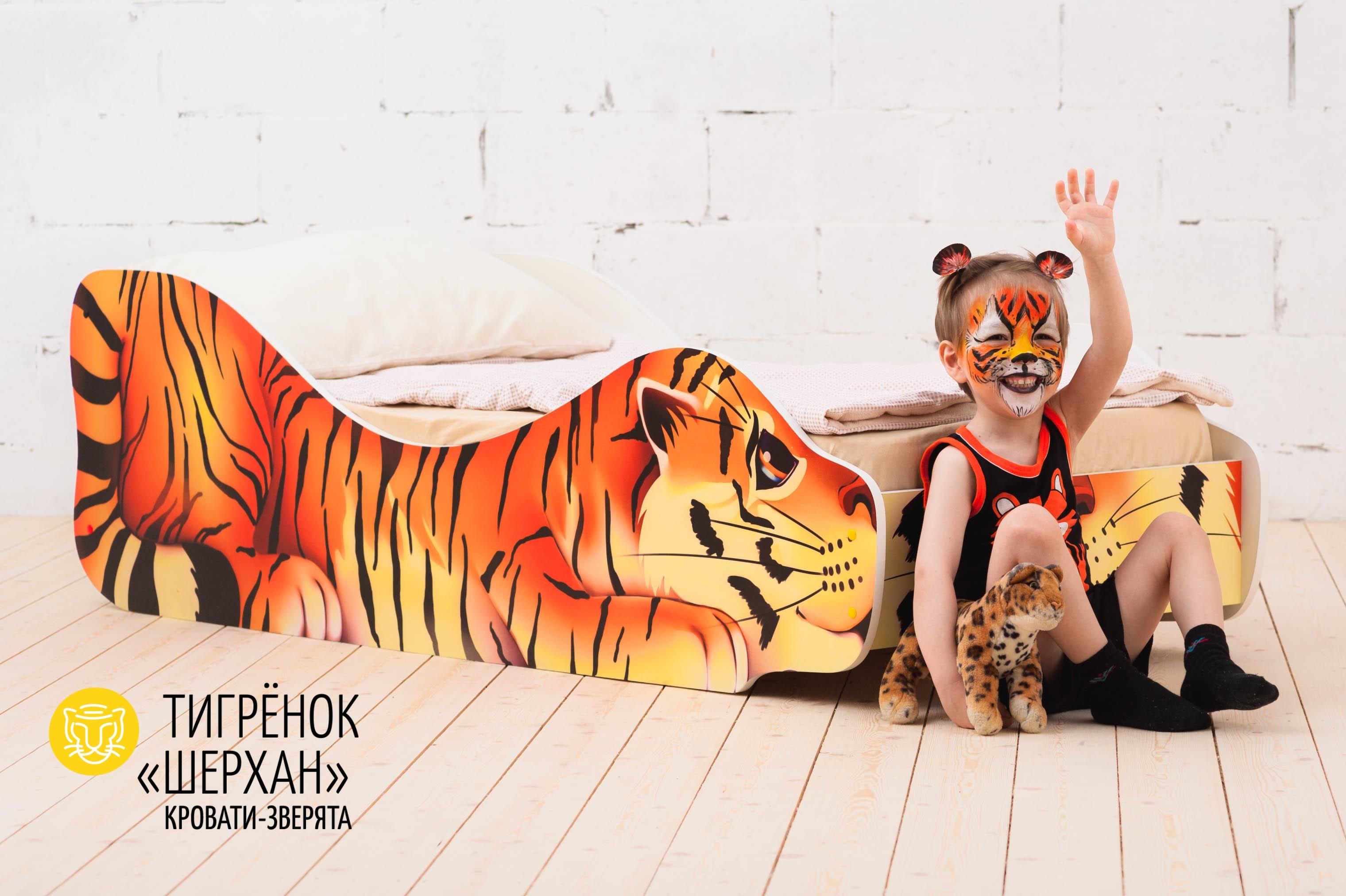 Детская кровать-зверенок -Тигренок-Шерхан-20