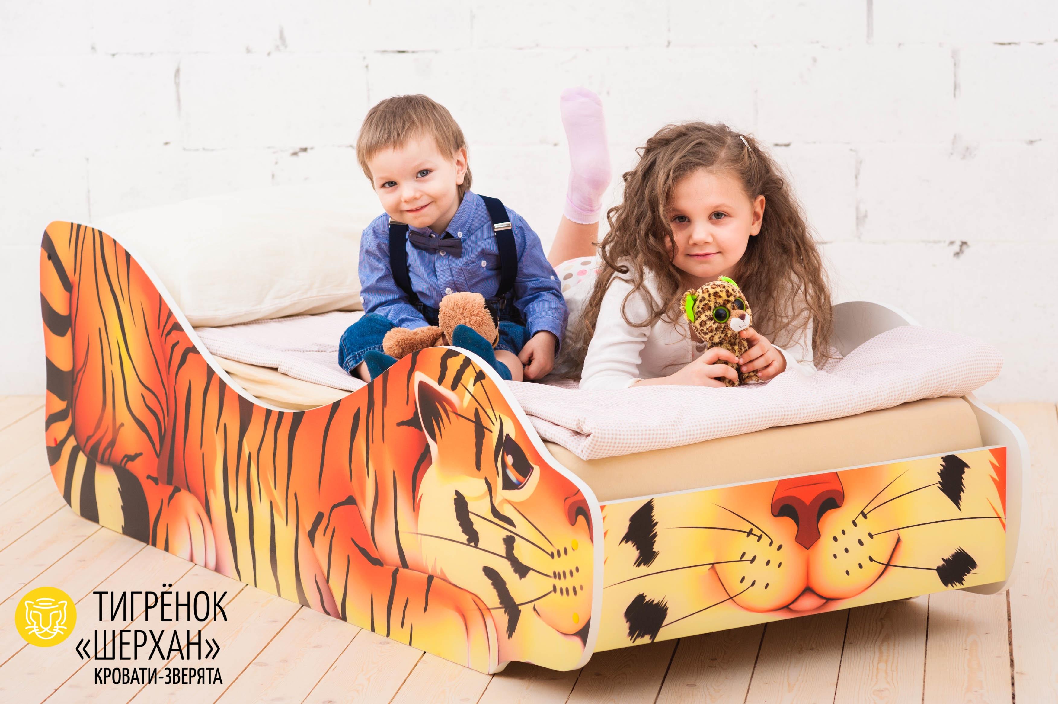 Детская кровать-зверенок -Тигренок-Шерхан-6