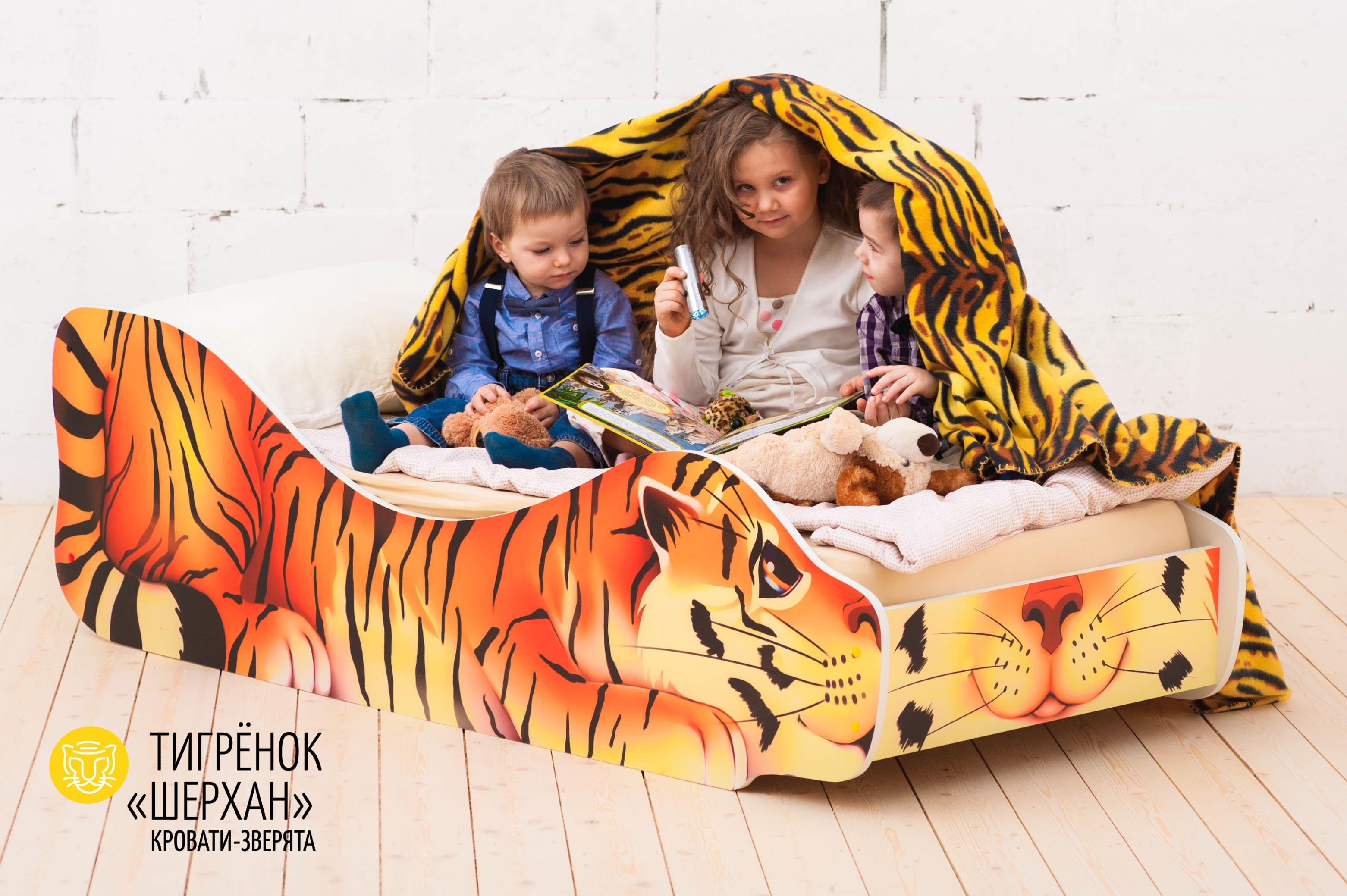 Детская кровать-зверенок -Тигренок-Шерхан-8
