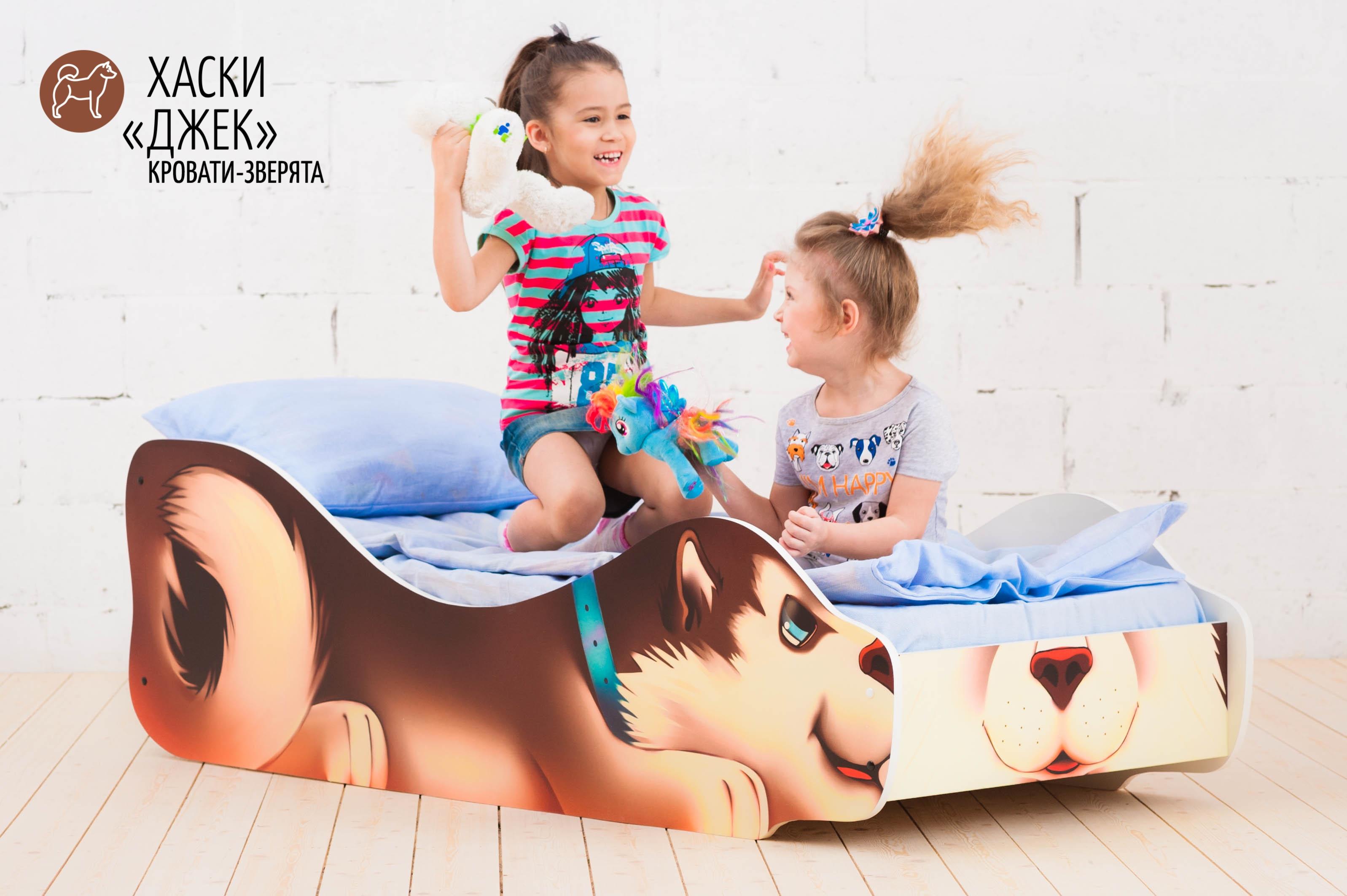 Детская кровать-зверенок -Хаски-Джек-12