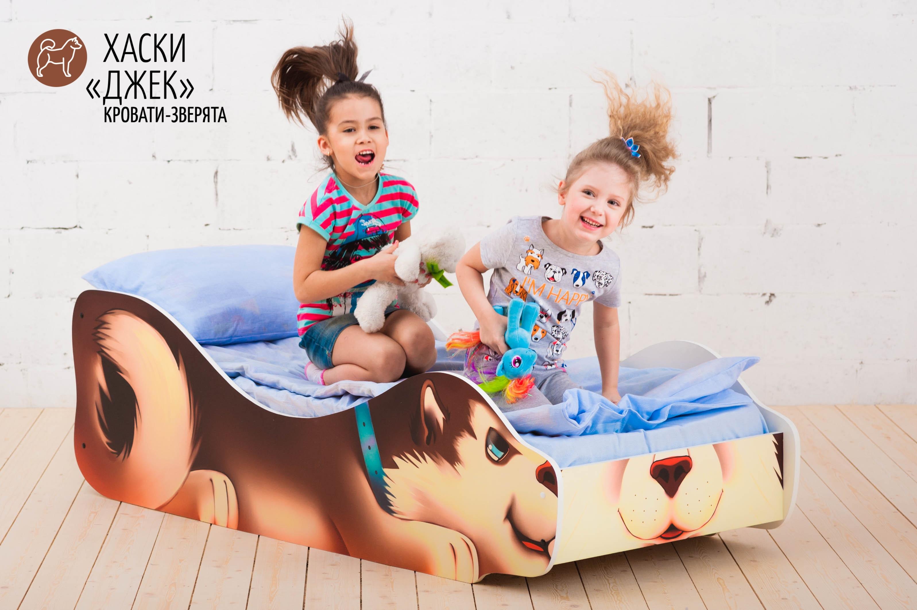 Детская кровать-зверенок -Хаски-Джек-14