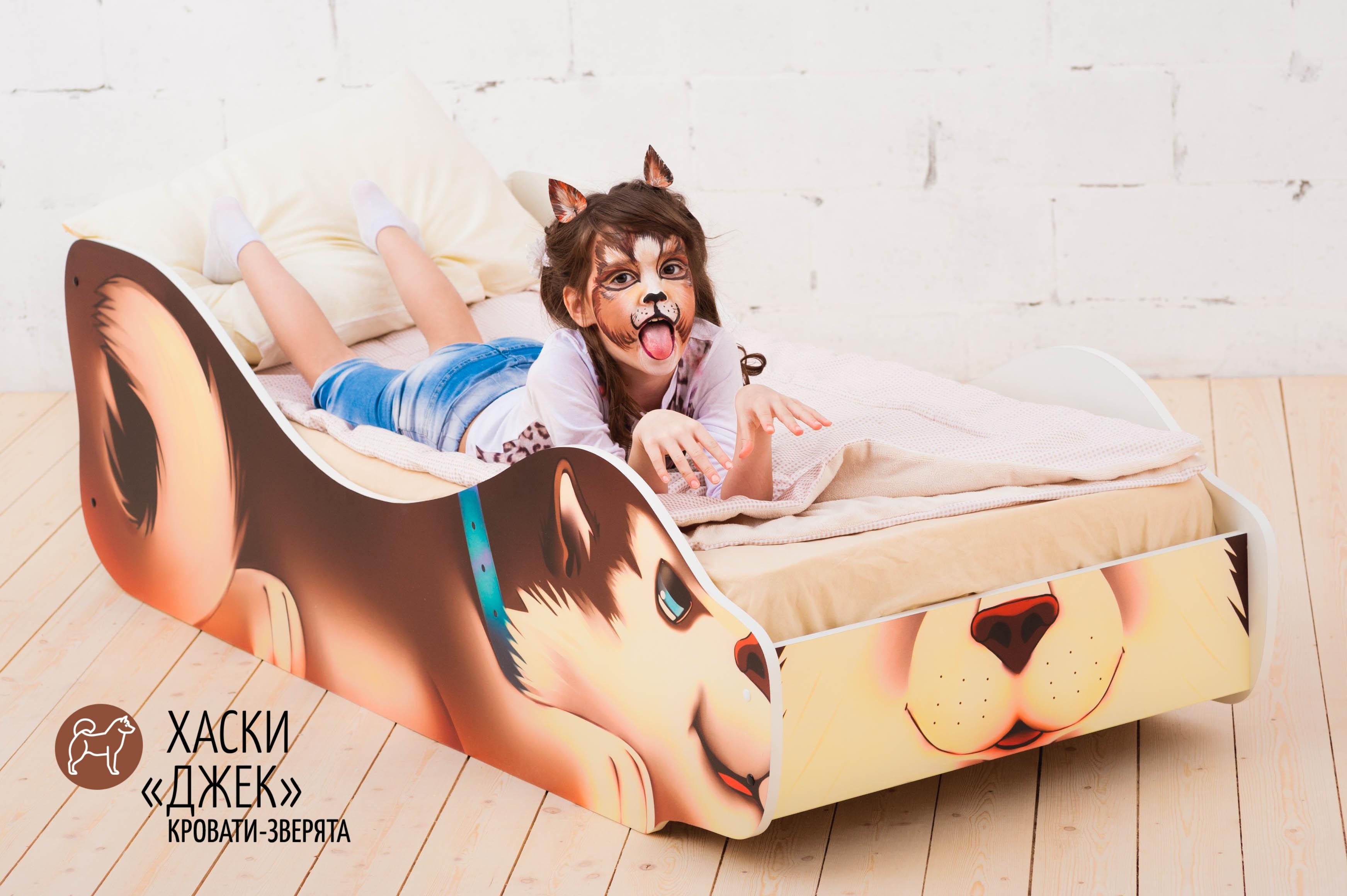 Детская кровать-зверенок -Хаски-Джек-18