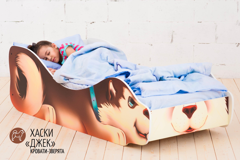Детская кровать-зверенок -Хаски-Джек-19